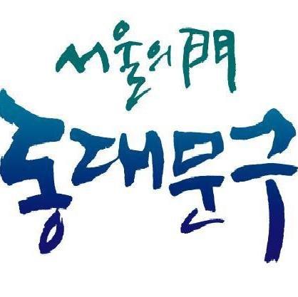 비엠 동대문구