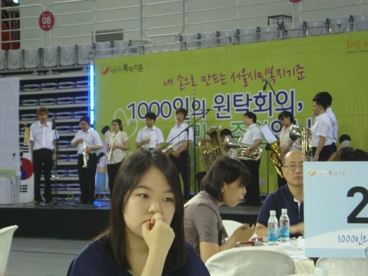 서울시복지정책_010