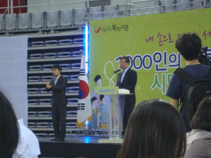 서울시민 복지기준 정책 원탁회의 참여