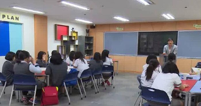 [보도자료] 마포늬우스, 청소년창조공유경제단