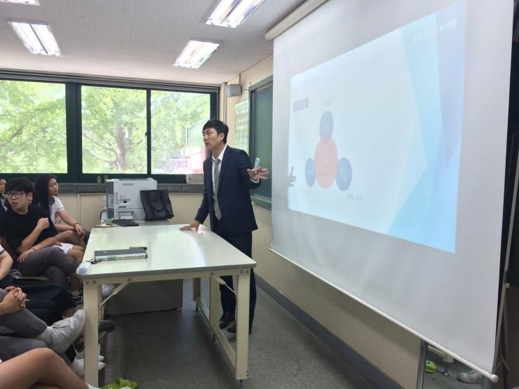 서울디자인고 학생들과 공유경제 아카데미