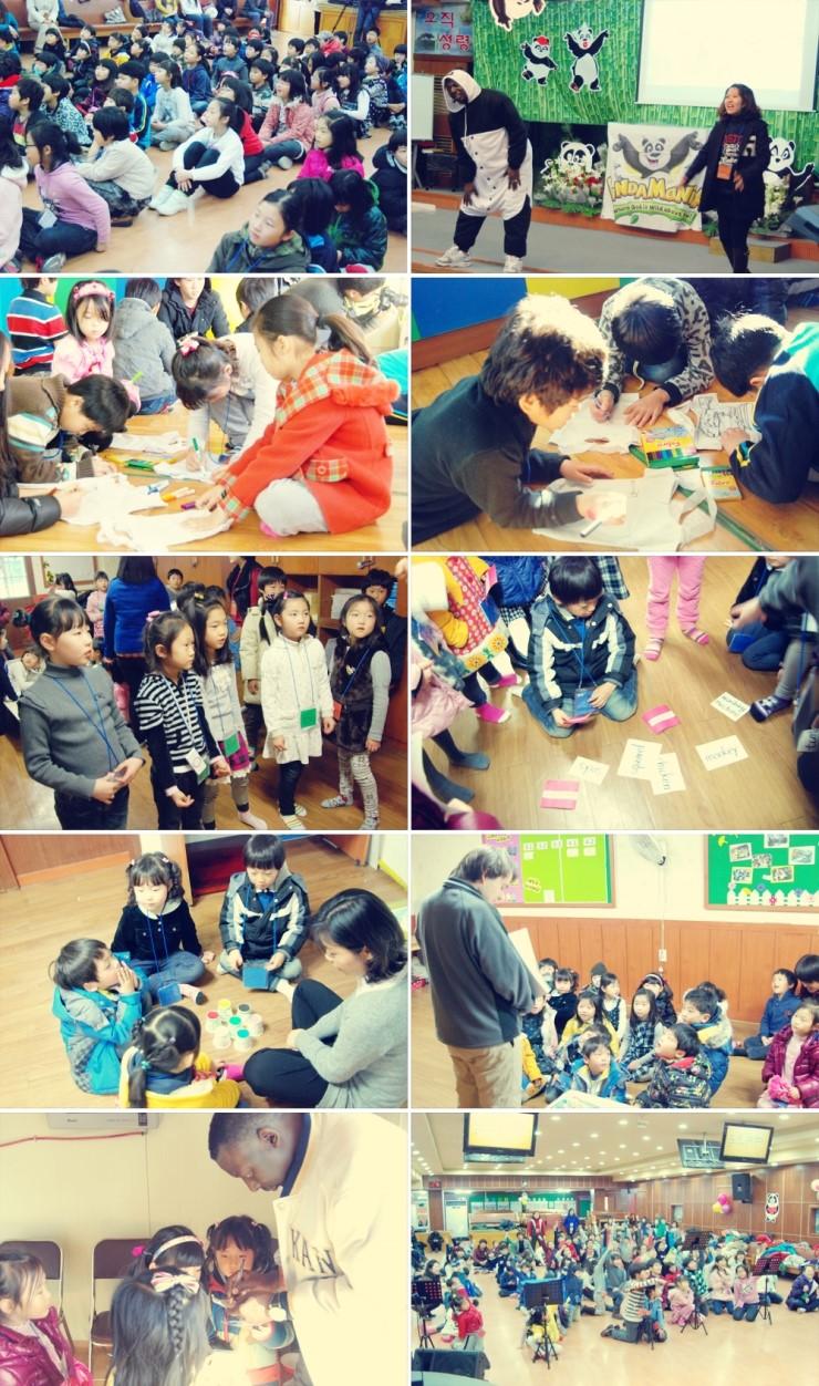 지역 아동들과 함께하는 LME 캠프