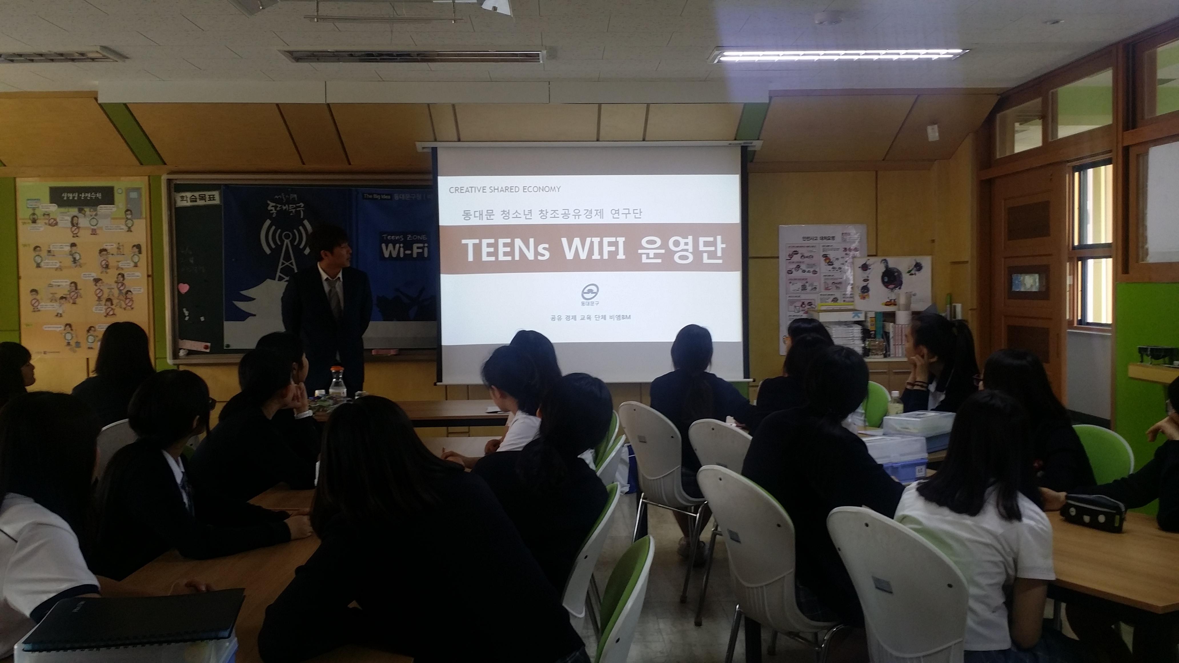 [한강타임즈] 동대문구, 청소년 대상 공유경제 동아리 운영