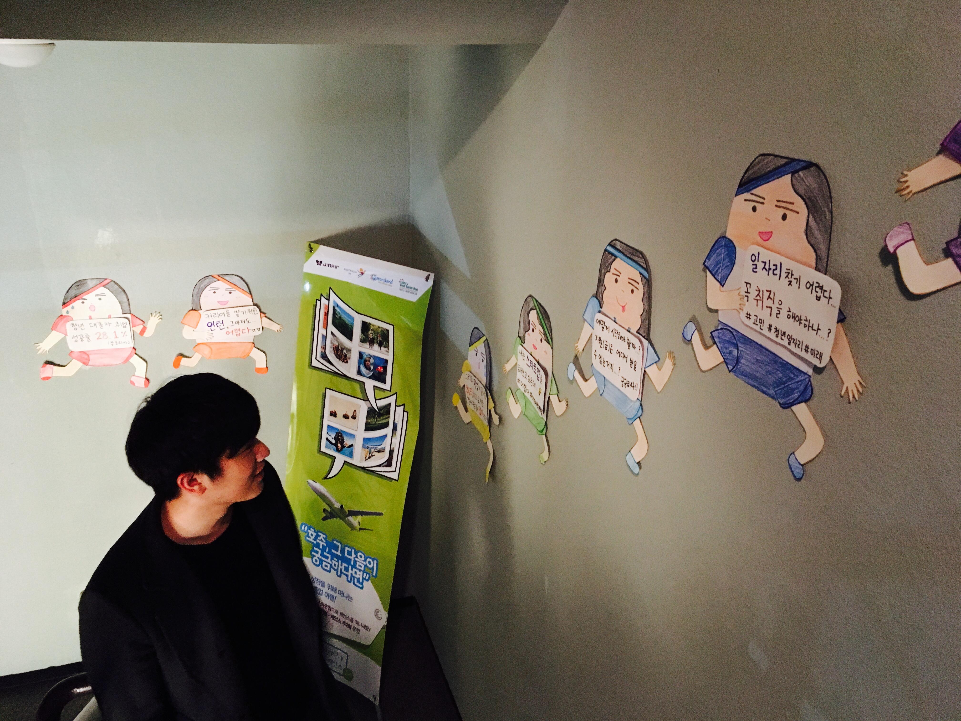2016 마포 로컬리스트 컨퍼런스, '청년공유;일자리'를 논하다