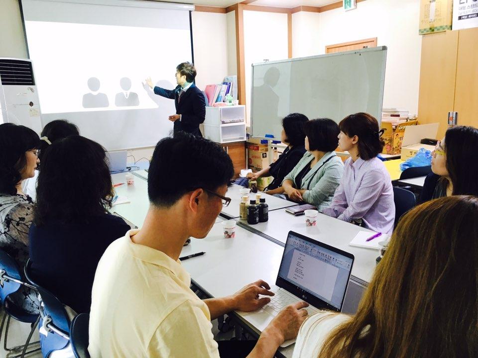 성산2동 마을계획단과 함께하는 공유마을 활동가 실무교육