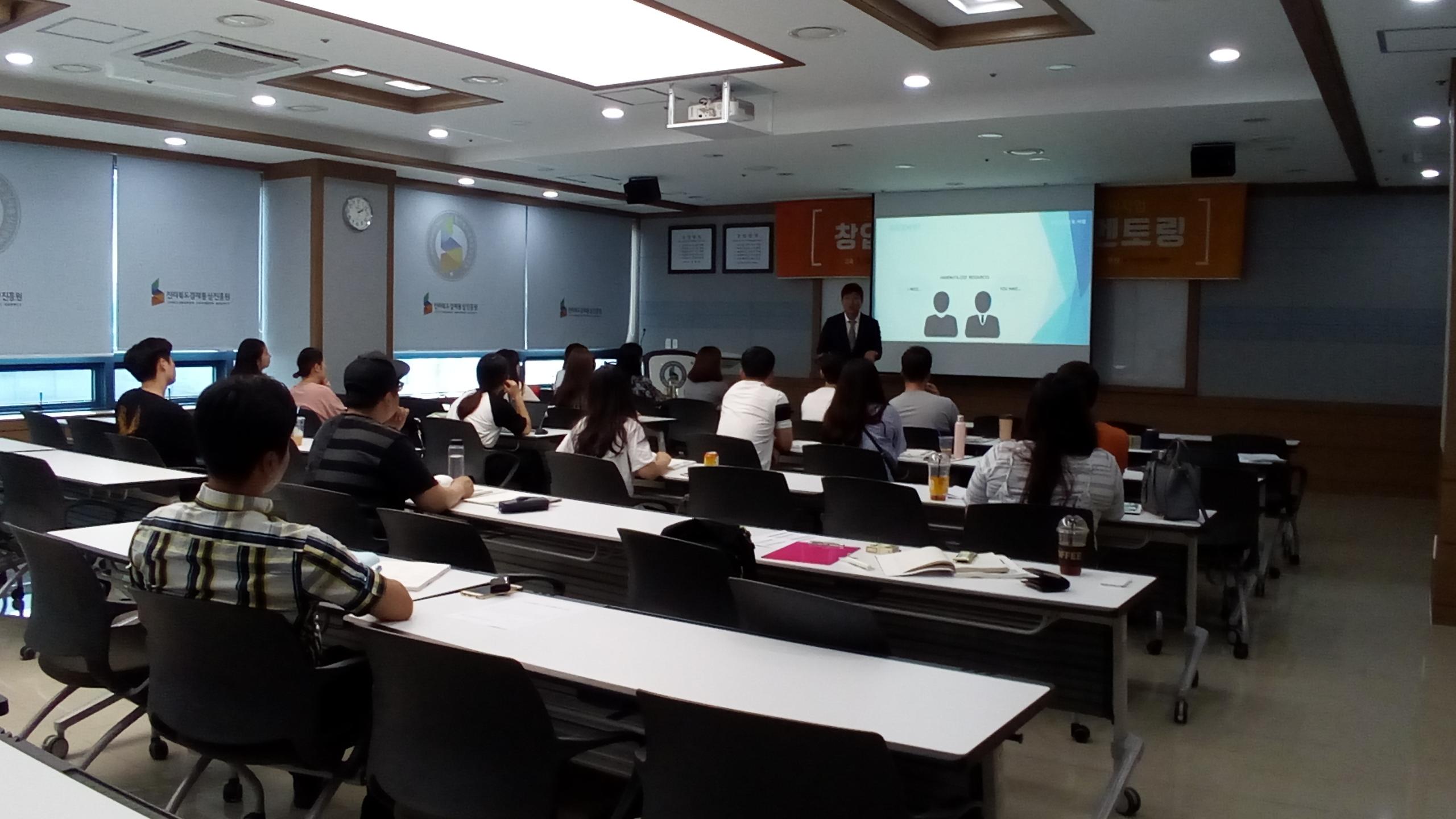 2017 전북형 공유경제 스타트업 지원사업 멘토링 교육