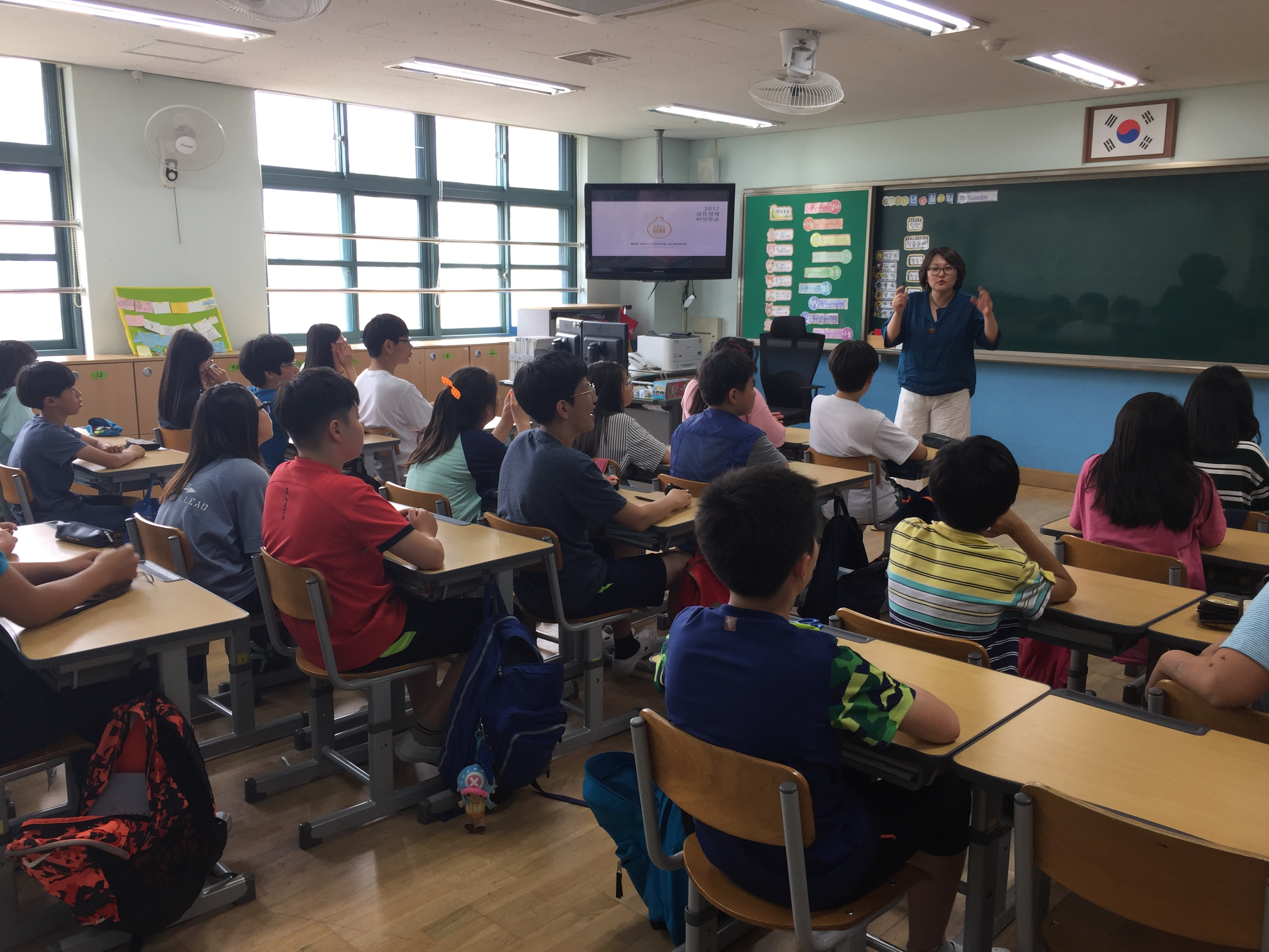 2017 06 20 은진초 공유경제교육 사진02