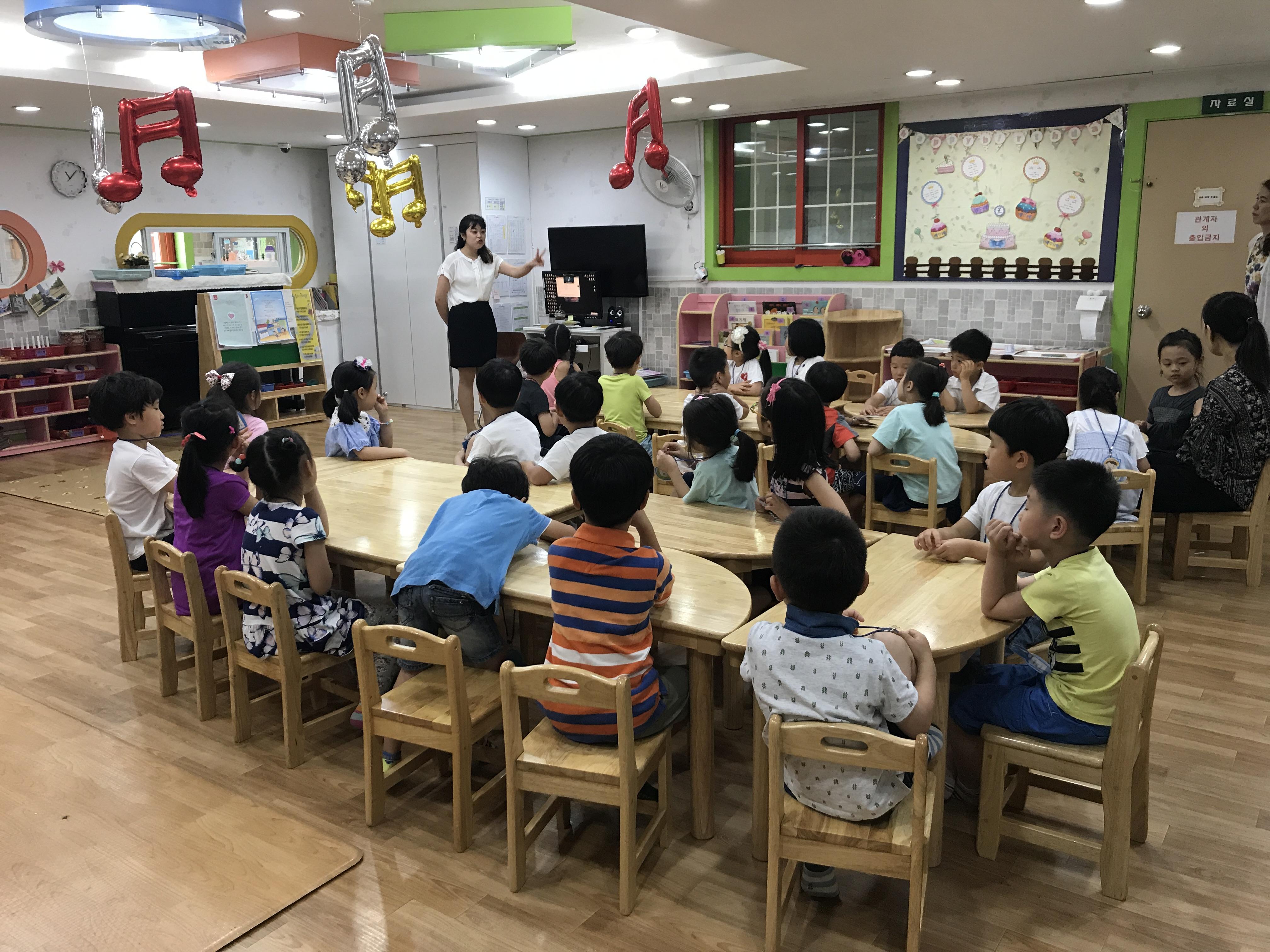 성산어린이집과 함께한 즐거운 공유경제 교실
