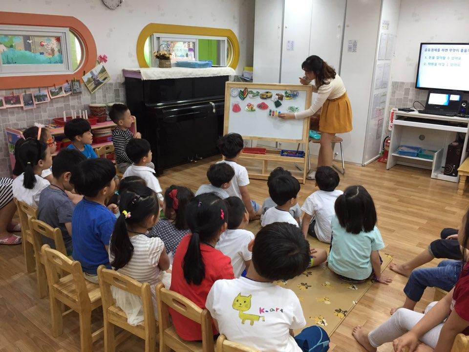 2017 06 05 성산2동 어린이집 공유경제교육 사진01