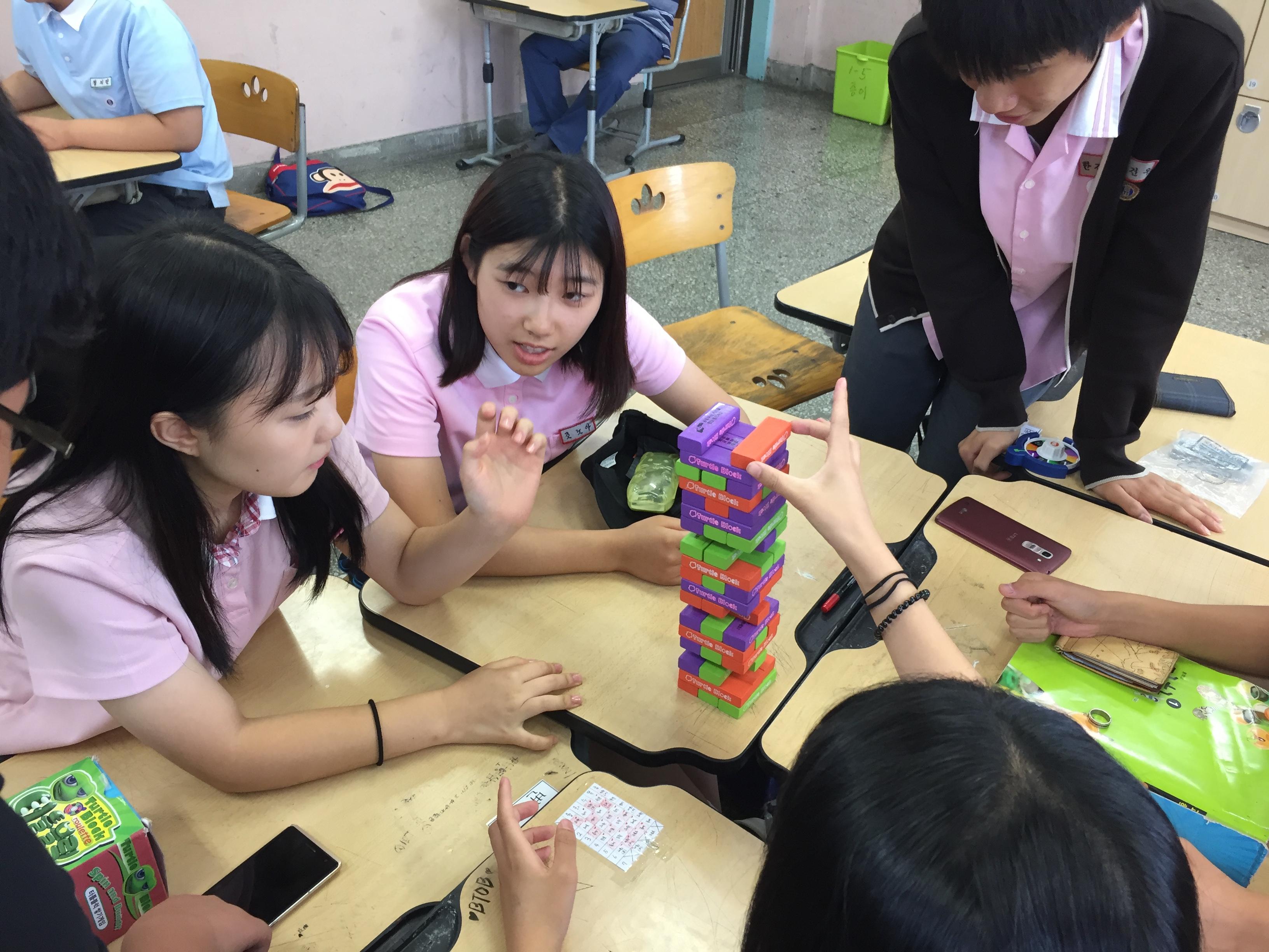 2017 서울시 공유경제 시작학교, 등촌중학교