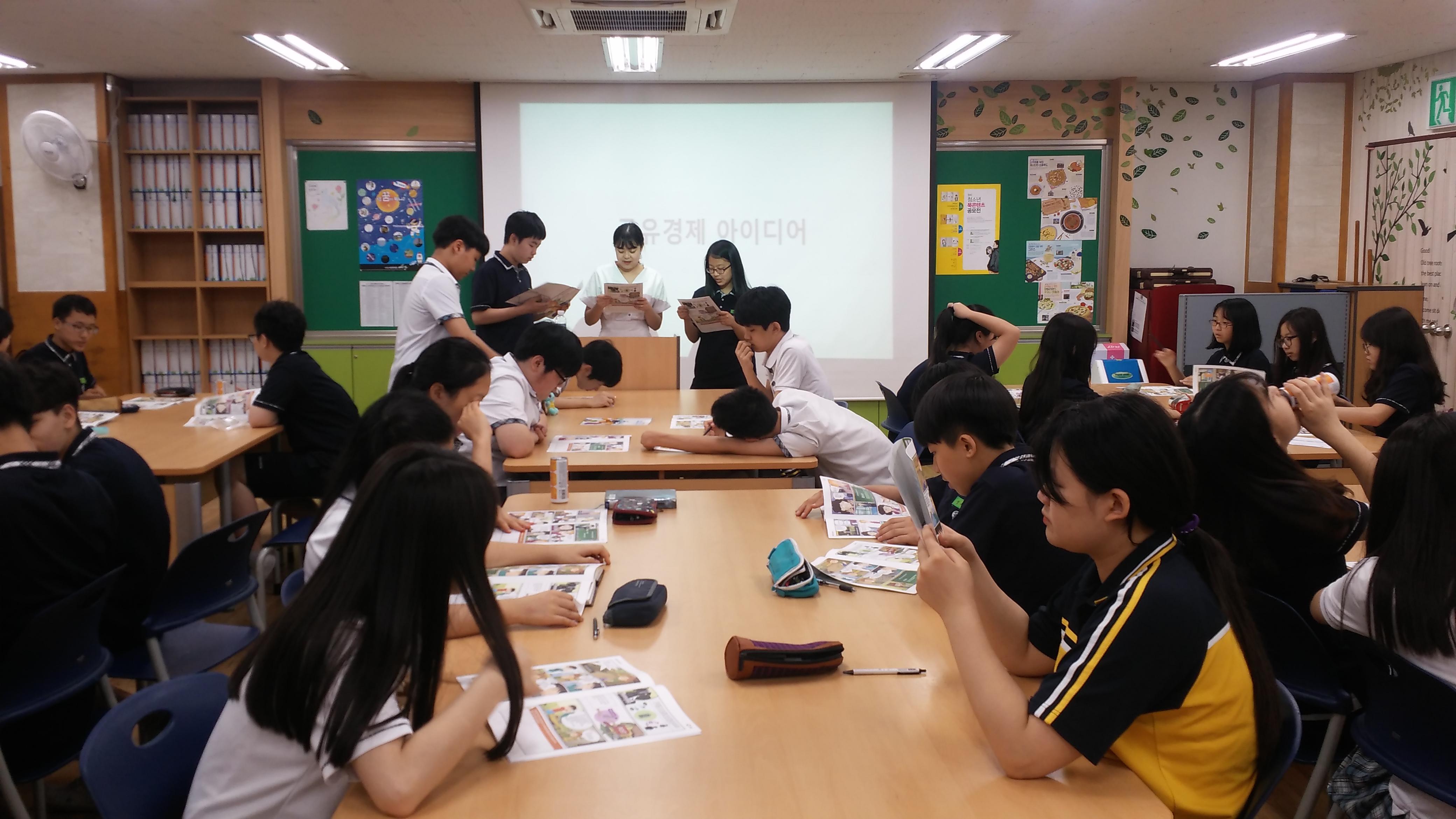 2017 서울시 공유경제 시작학교, 문현중학교