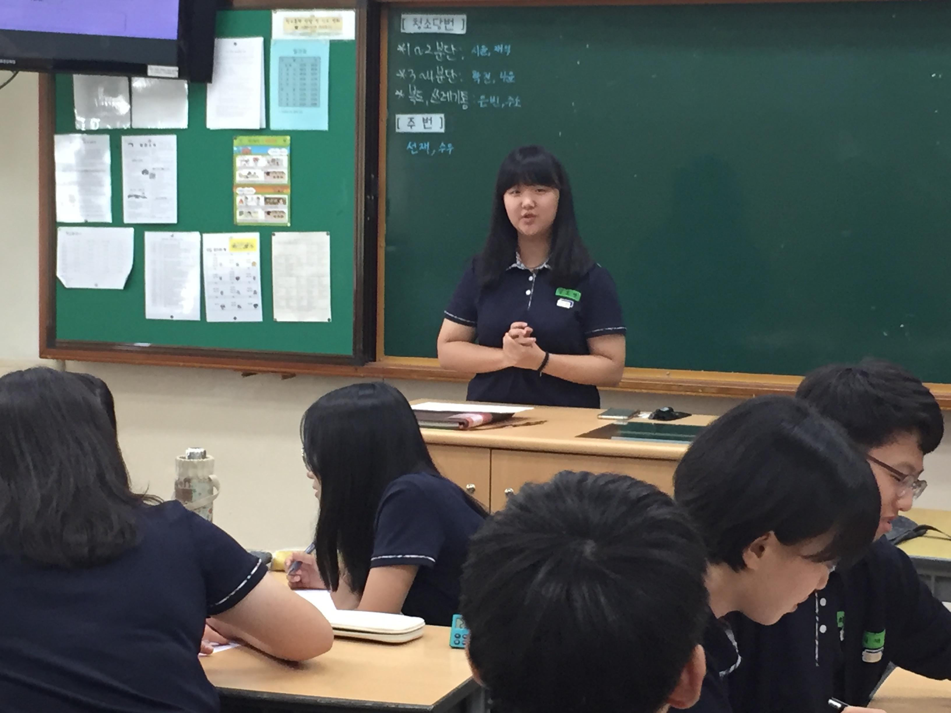 2017 서울시 공유경제 시작학교, 경원중학교