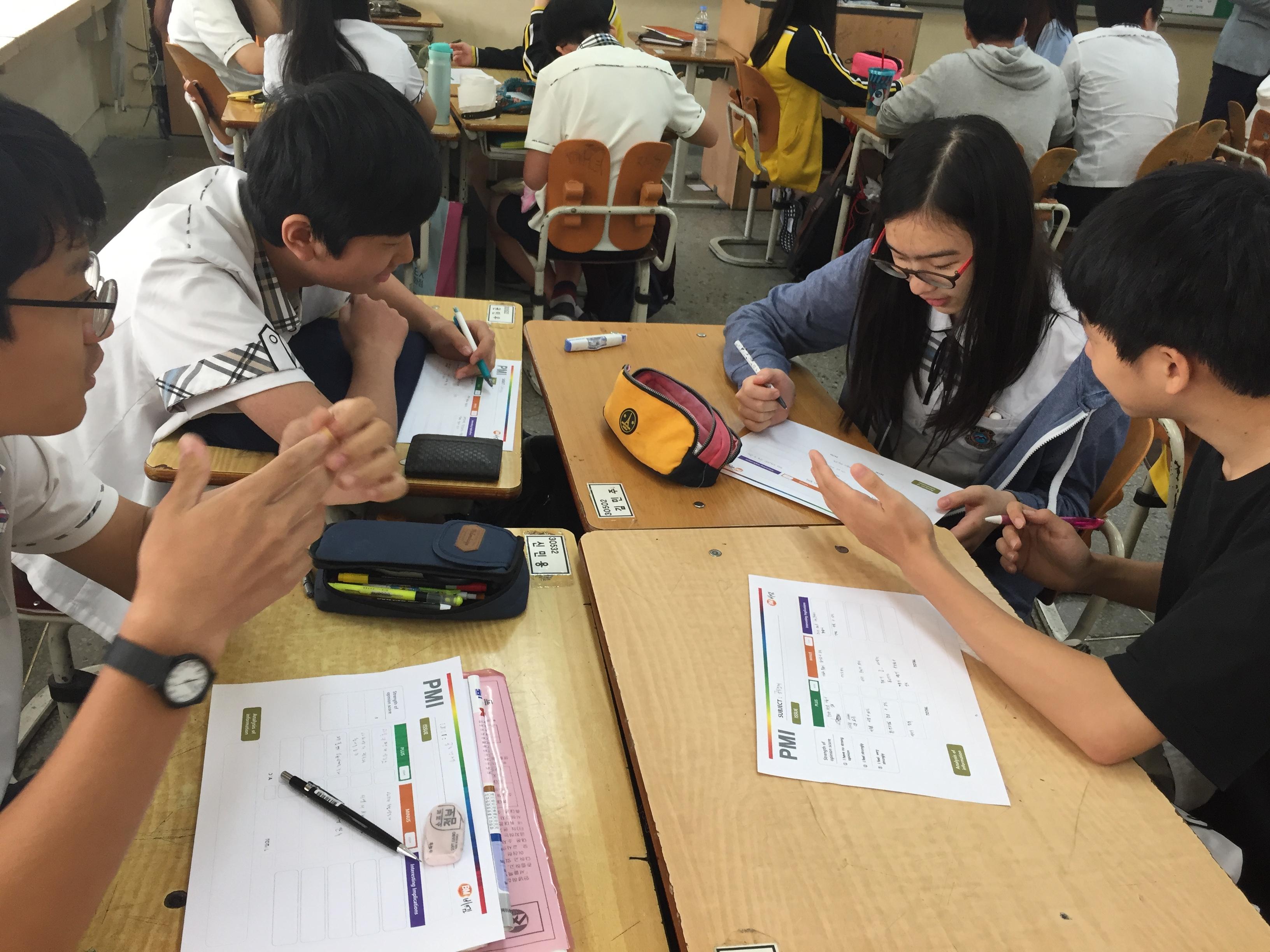 2017 서울시 공유경제 시작학교, 신서중학교