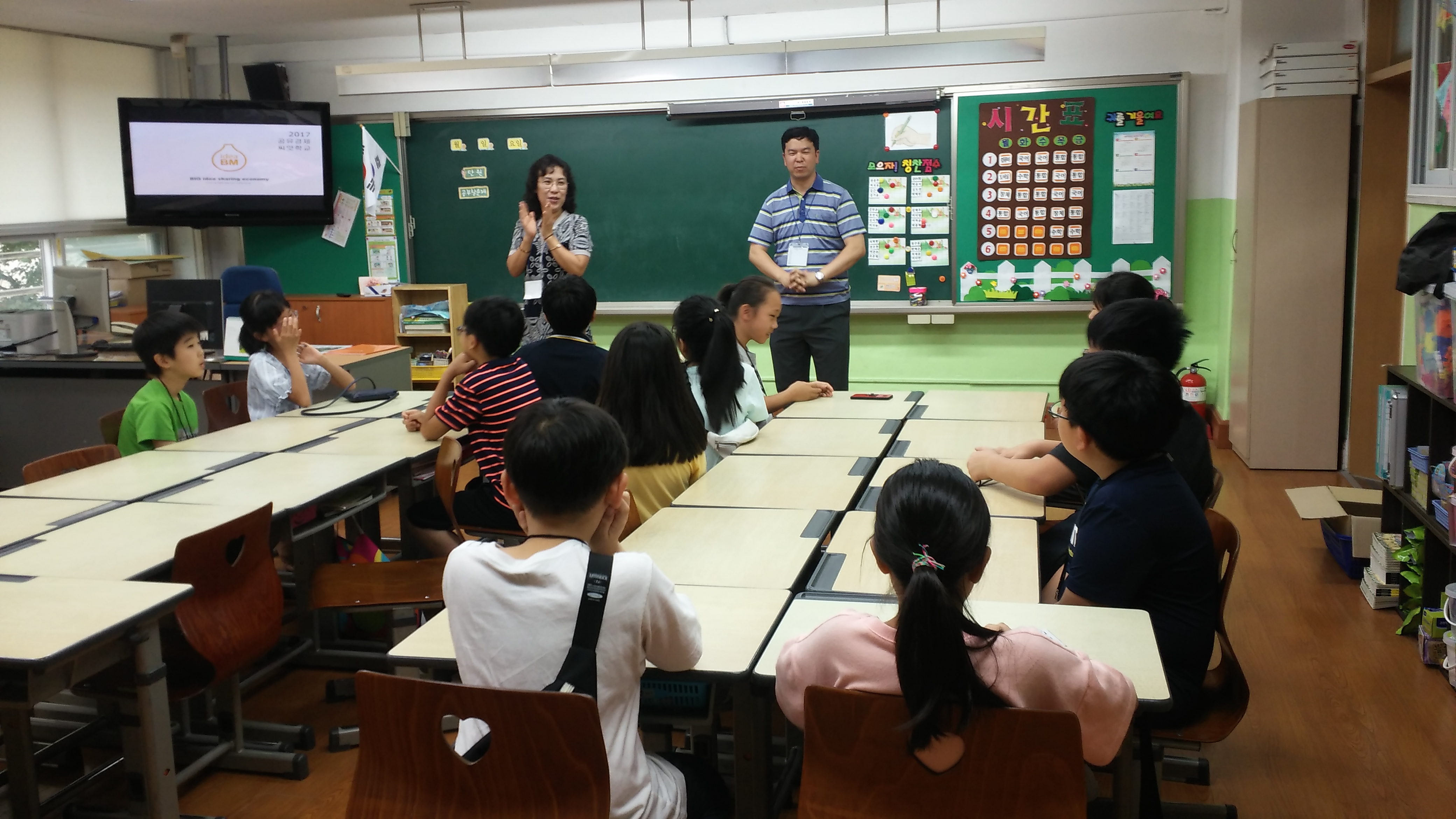 2017 은평구 공유 시작학교, 대조초등학교 여름방학 공유경제 캠프 시작