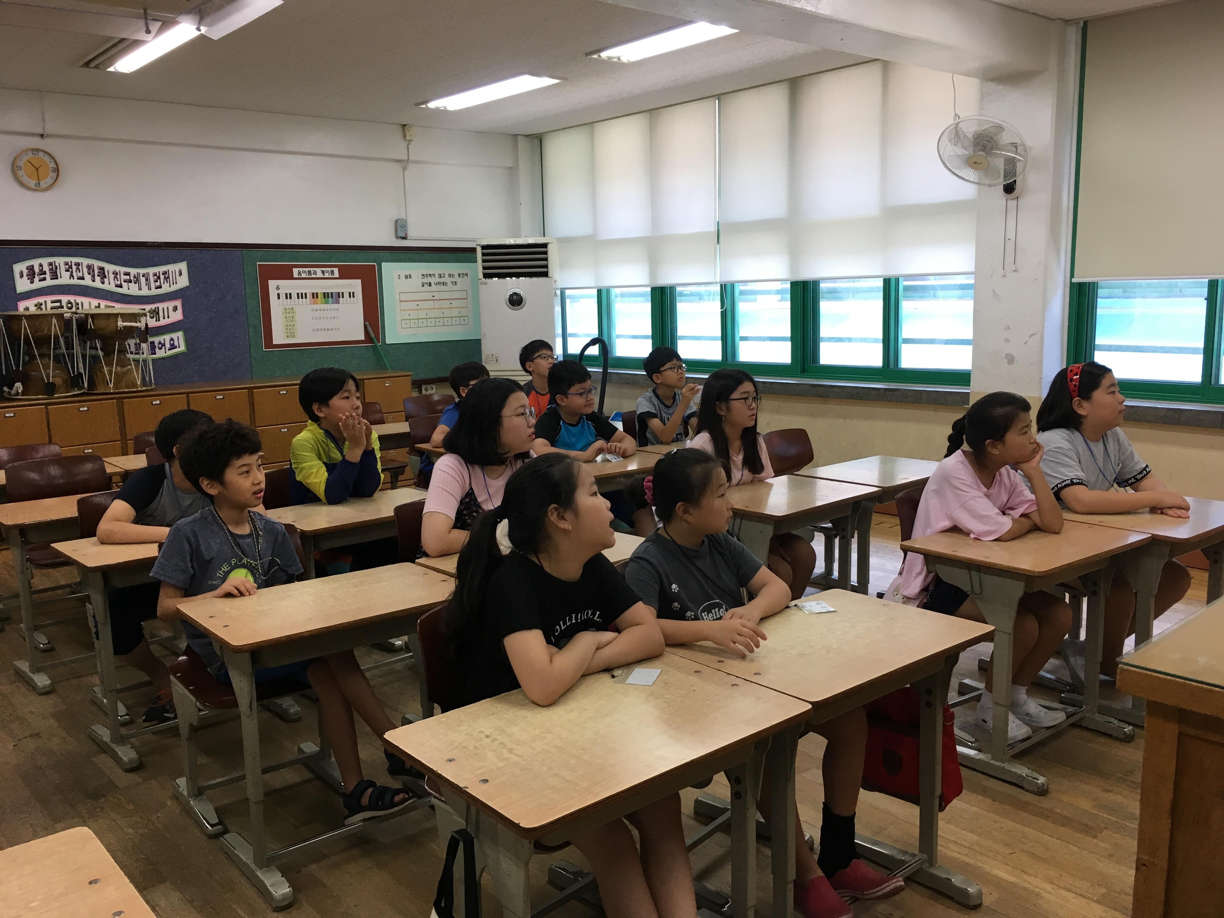 2017 은평구 공유 시작학교, 은평초등학교 여름방학 공유경제 캠프 시작