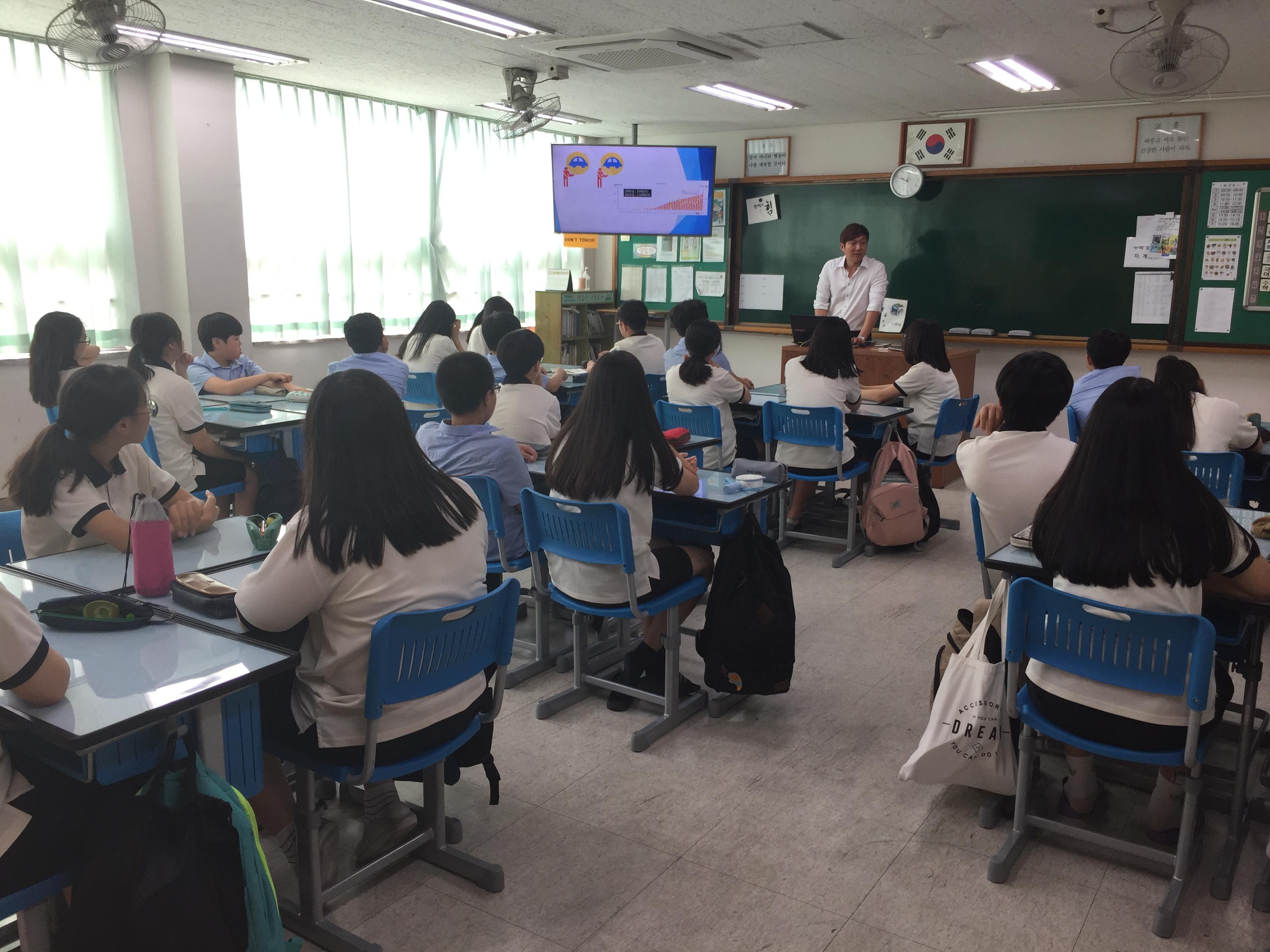 2017 07 06 서울시공유경제시작학교 무학중 사진01