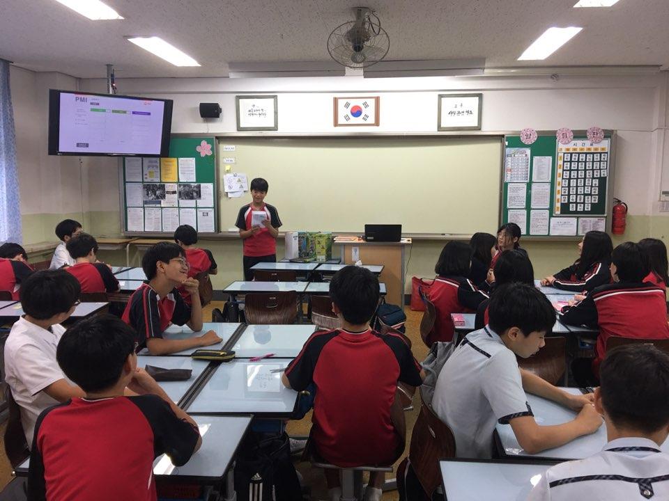 2017 07 07 서울시공유경제시작학교 신도림중학교 사진01