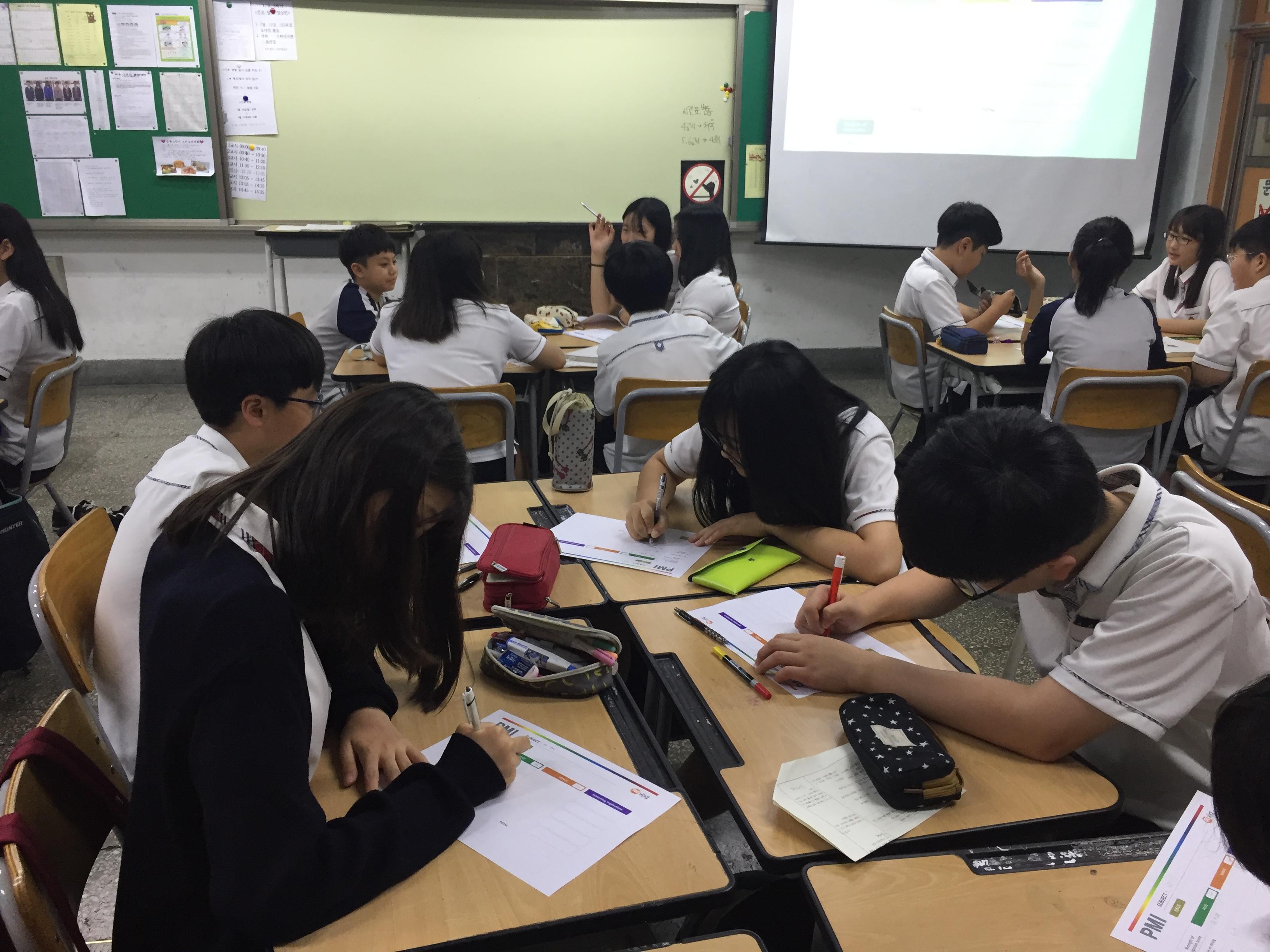 2017 07 10 서울시공유경제시작학교 공릉중학교 사진01