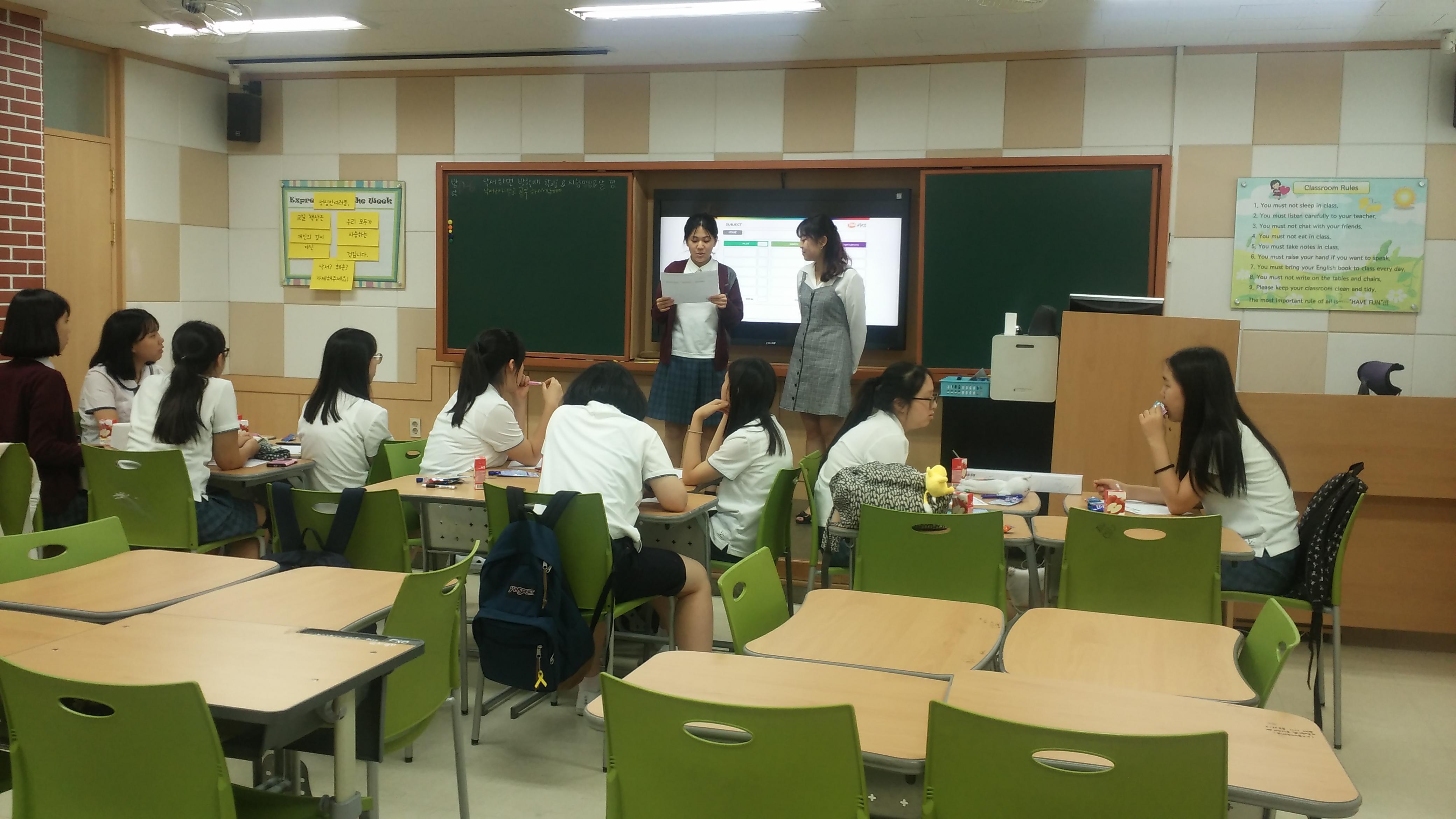 2017 서울시 공유경제 시작학교, 성심여자중학교