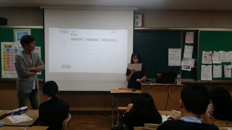 2017 서울시 공유경제 시작학교, 삼각산중학교