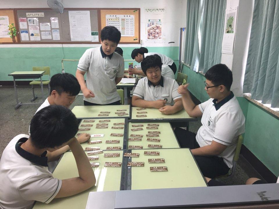 2017 서울시 공유경제 시작학교, 연신중학교