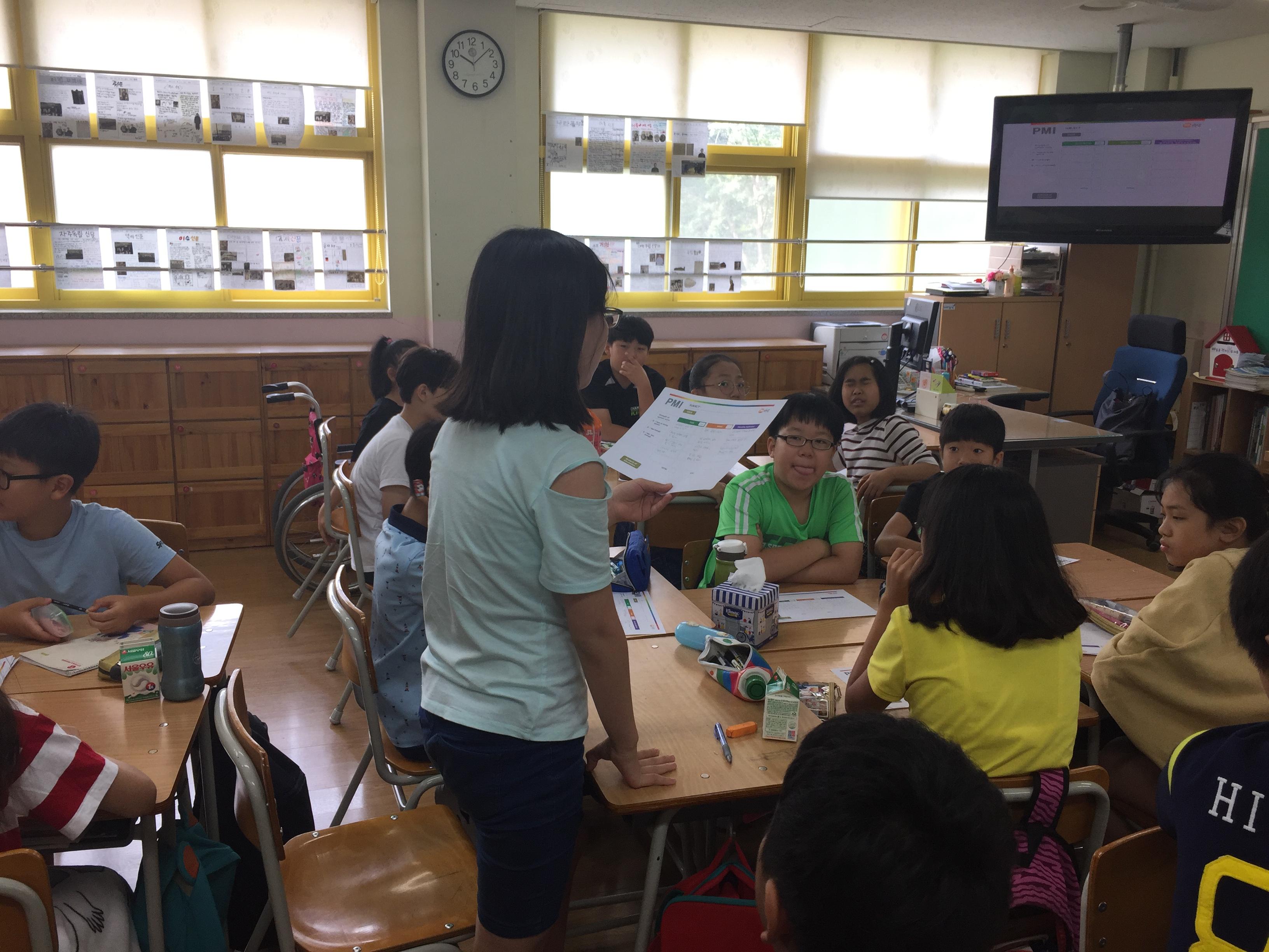 2017 은평구 공유시작학교, 구현초등학교