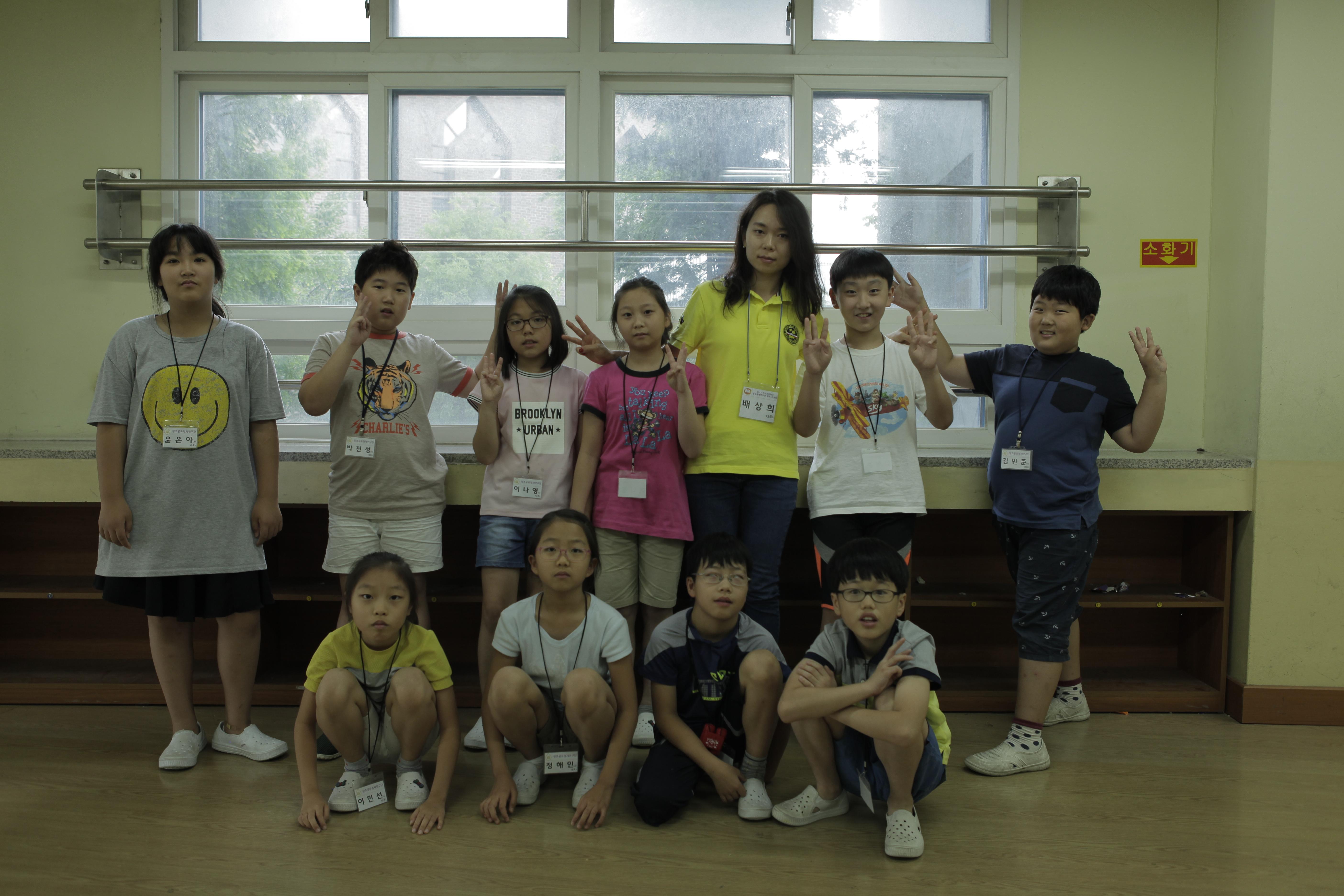 2017년 4기 한서초등학교 청소년공유경제연구단 공유경제 캠프 시작