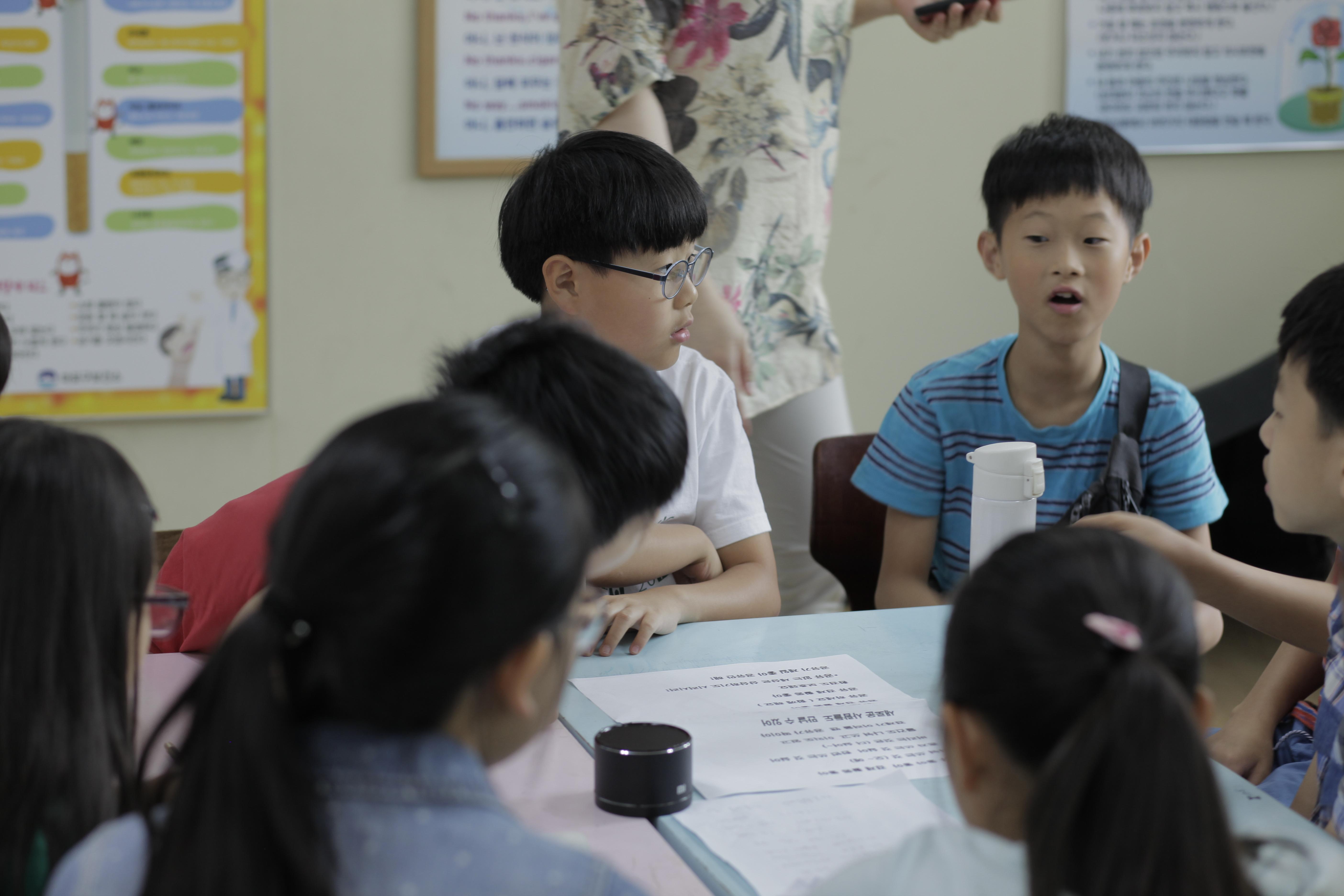 2017년 4기 한서초등학교 청소년공유경제연구단 활동