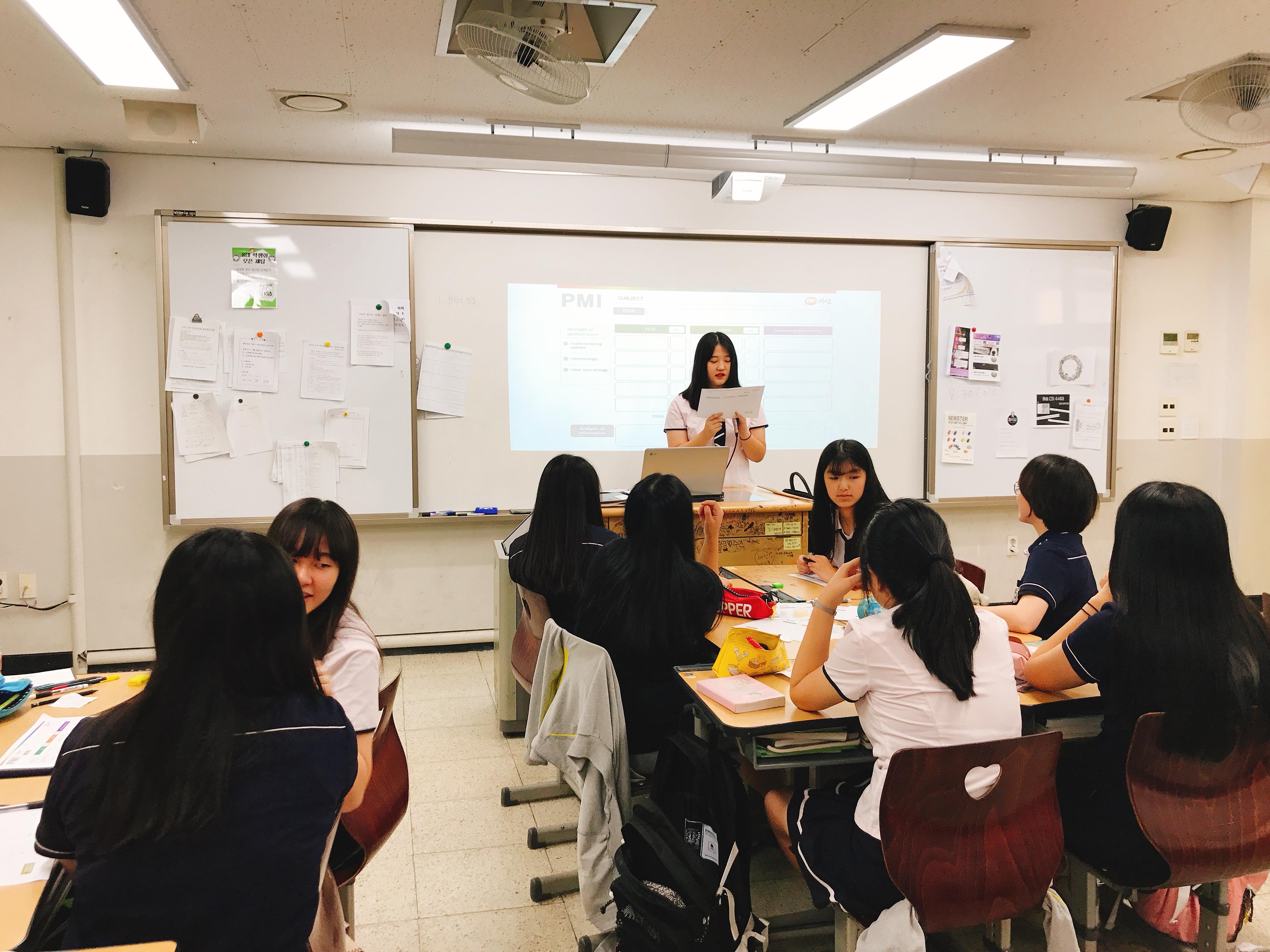 2017 08 25 해송고 수업2일차 사진01