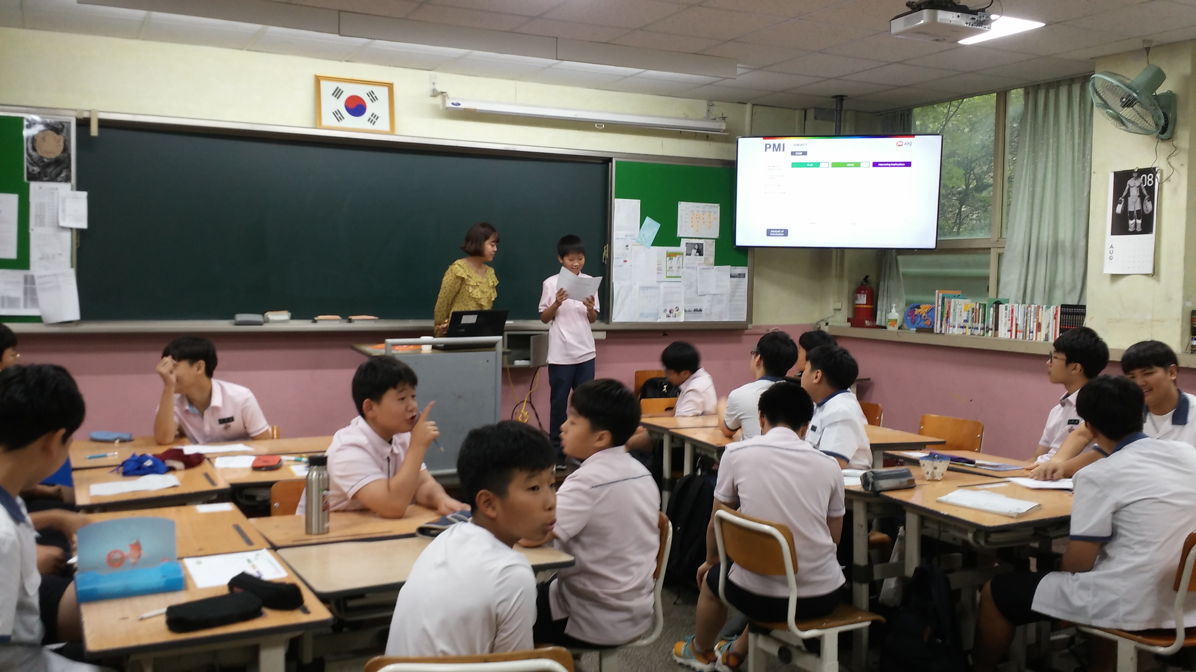 동대문구 청소년 공유 학교, 경희중학교