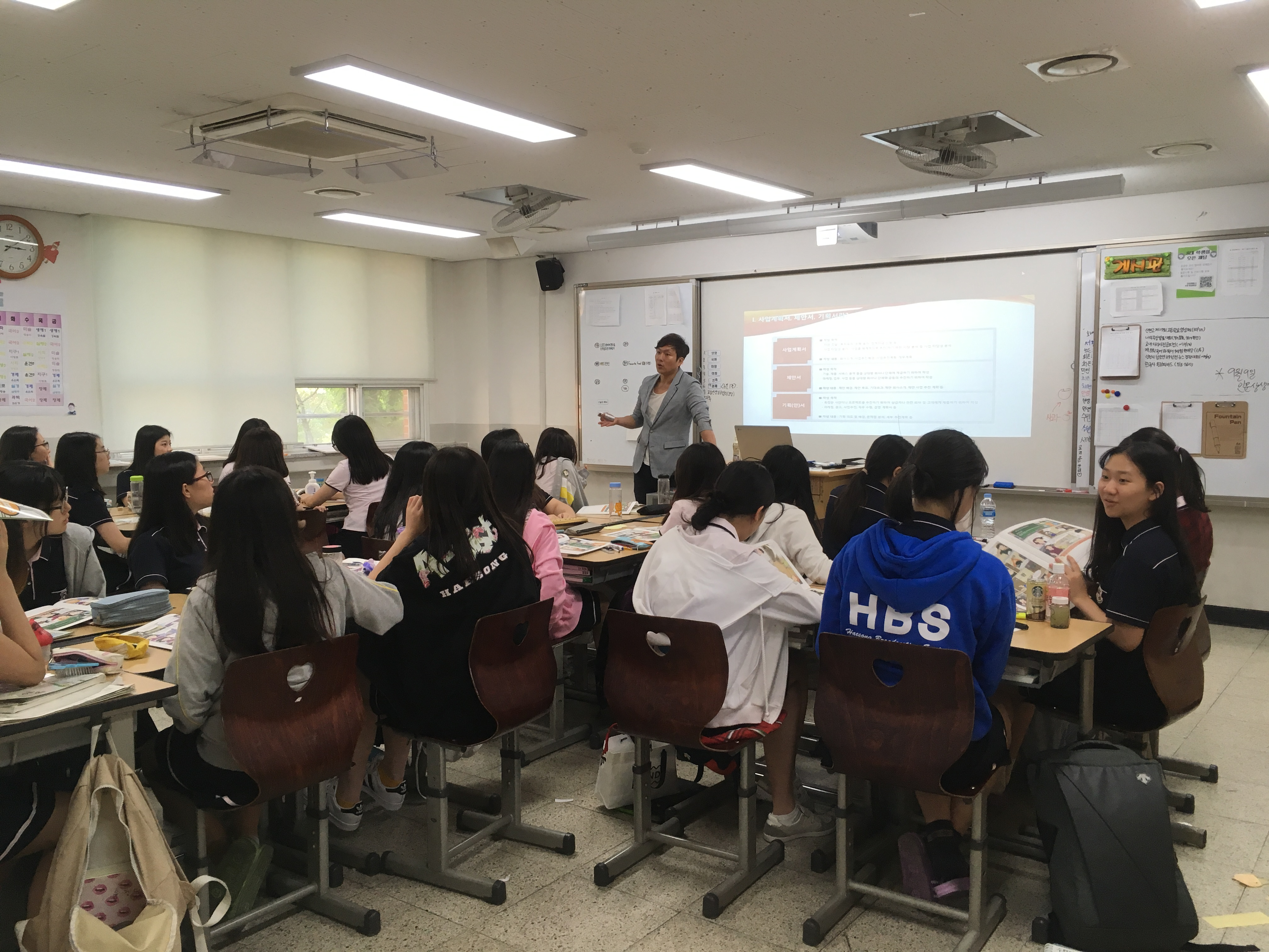 2017 09 01 해송고 공유경제아카데미 3차시 사진01