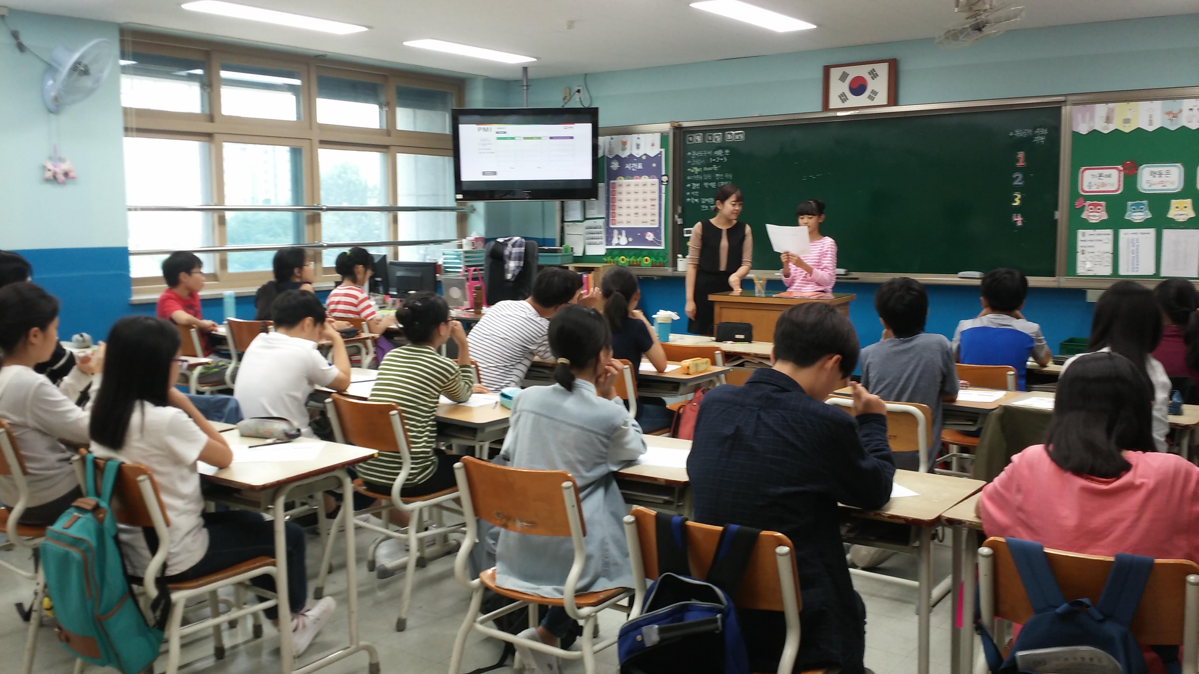 2017 09 05 아현초 공유경제씨앗학교 사진01
