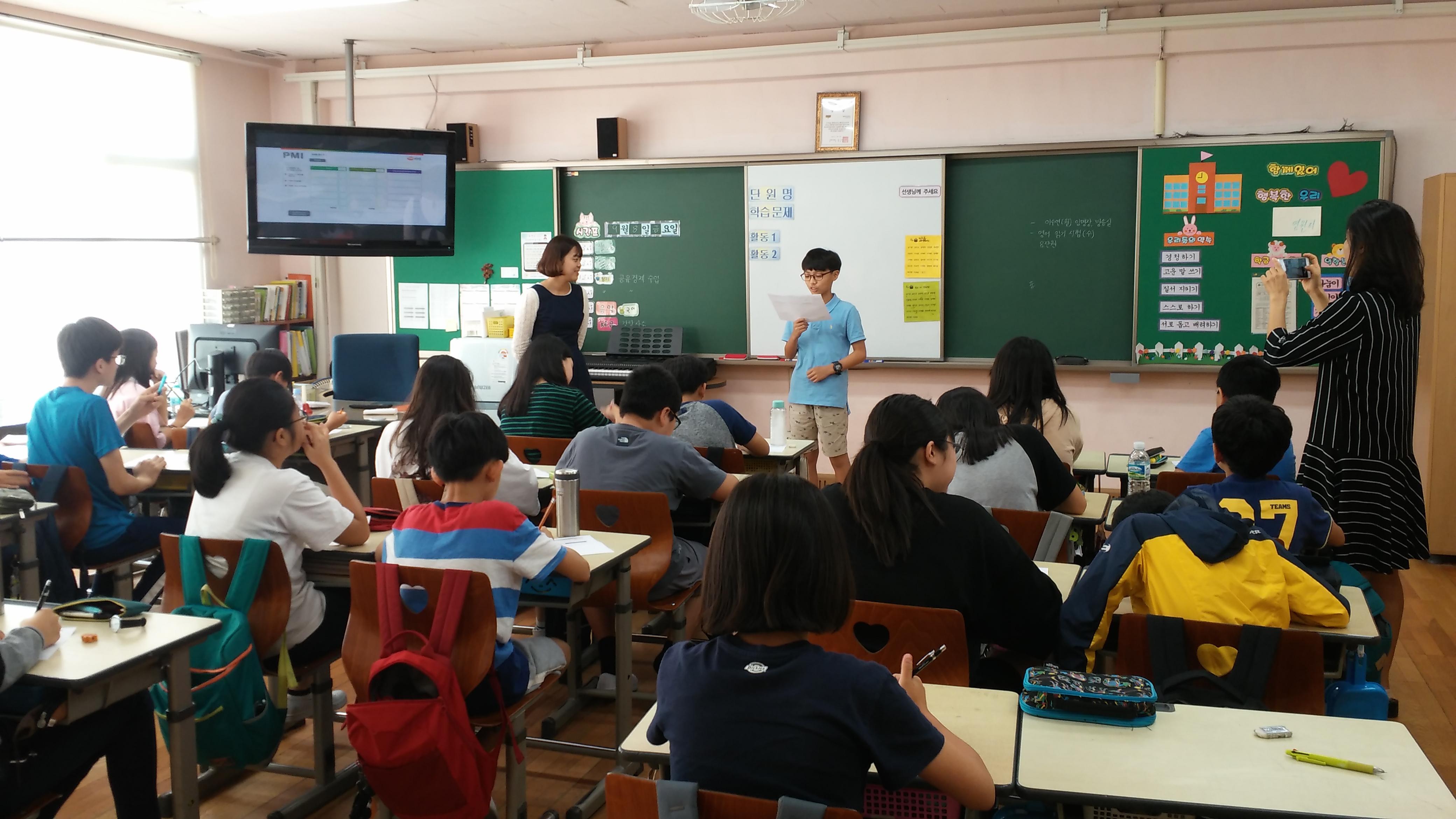 2017 09 08 공덕초 공유경제씨앗학교 사진01