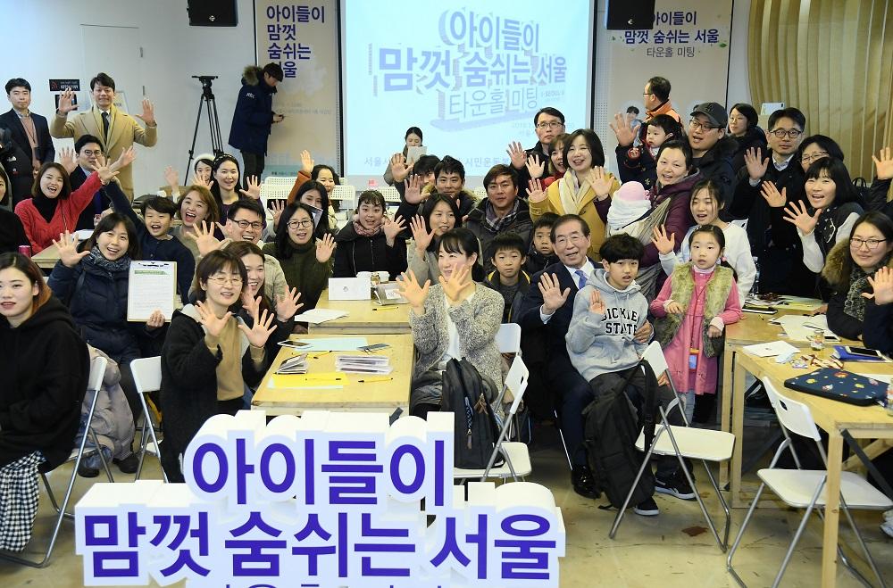 2018 01 23 미세먼지타운홀미팅 보도자료 사진01