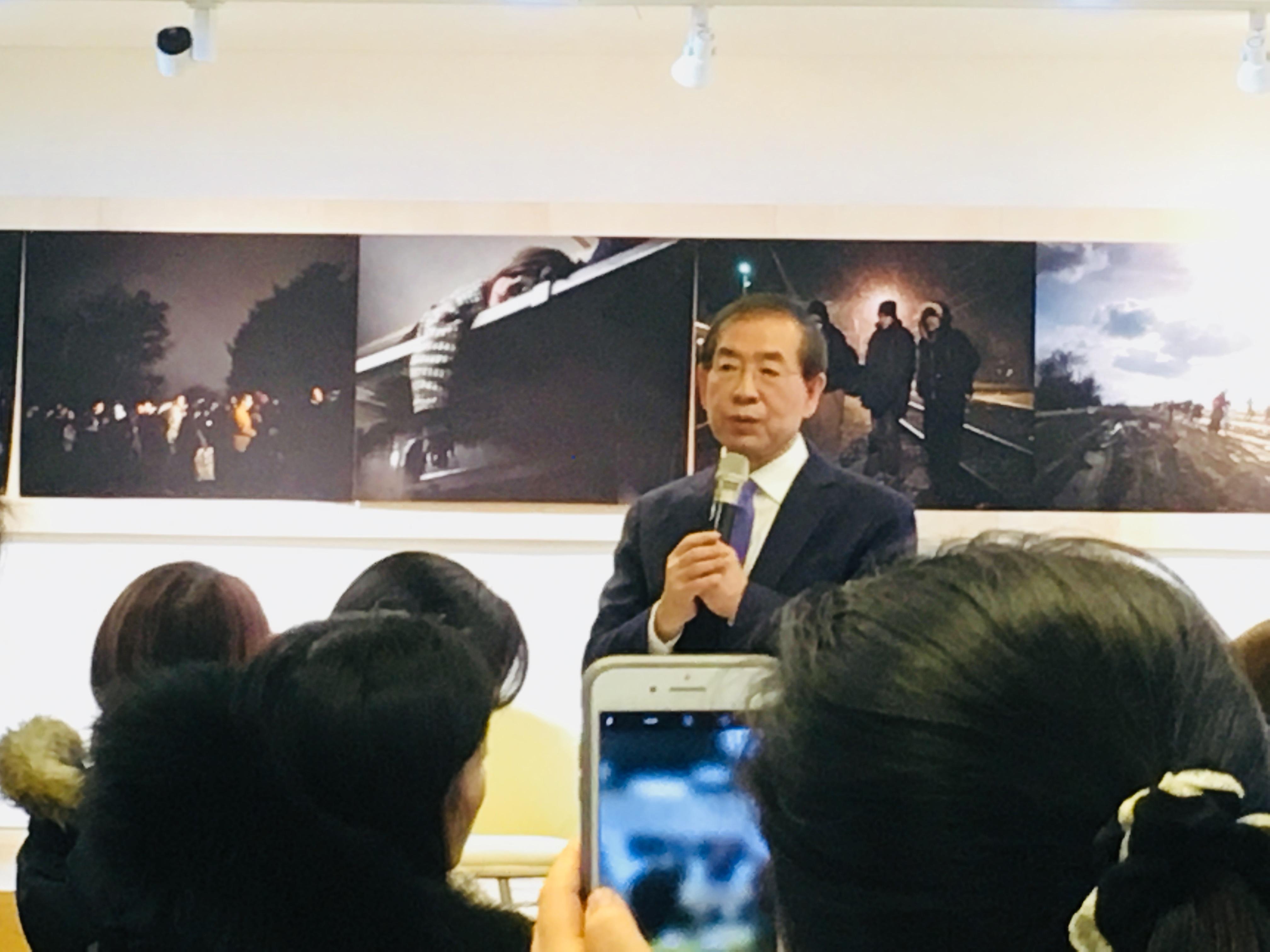 서울시 미세먼지 대책 타운홀 미팅