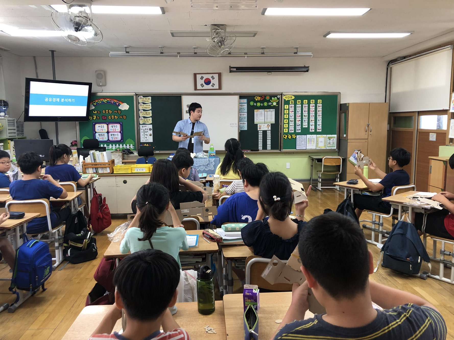 2018 은평구 공유경제 씨앗학교 '녹번초등학교'