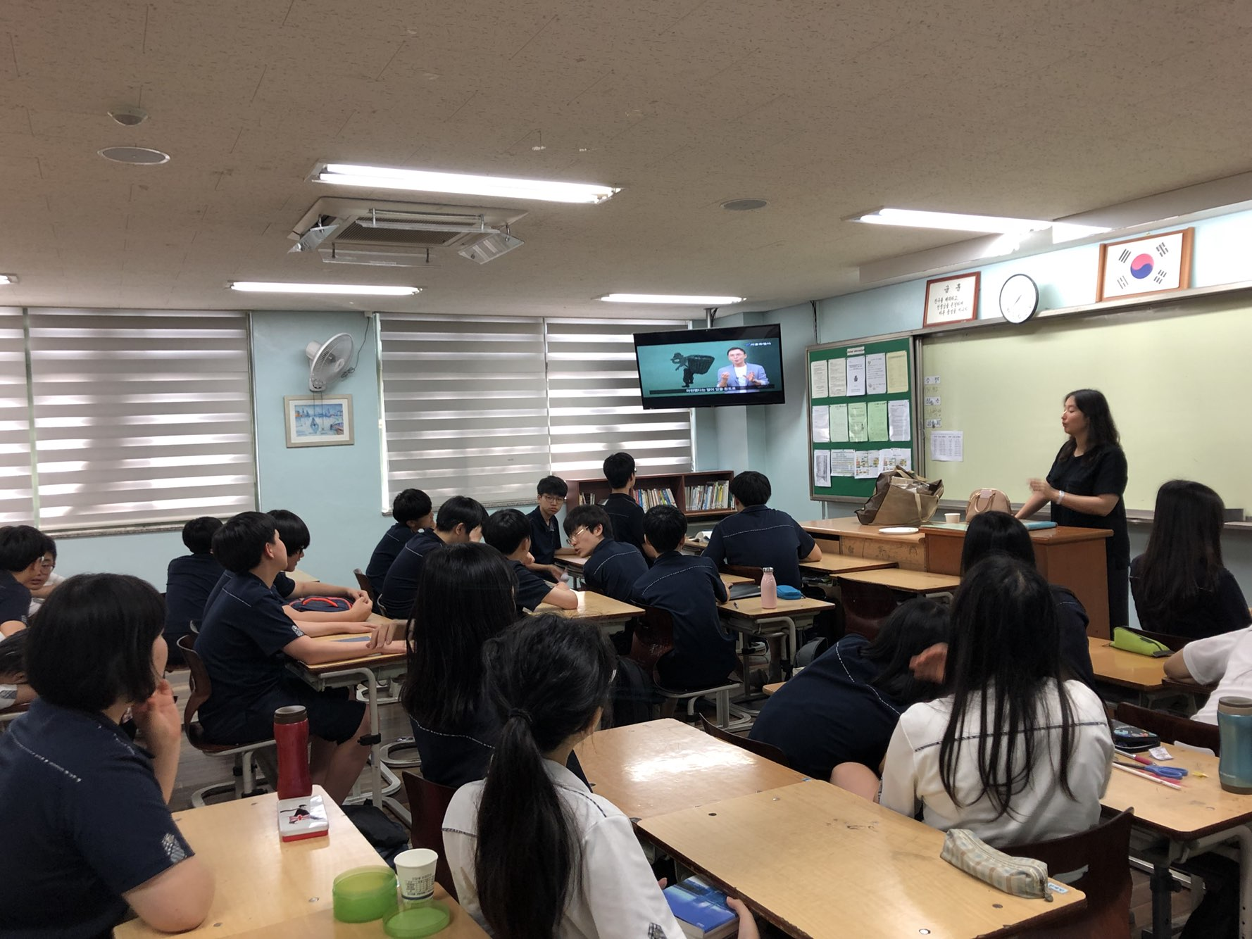 2018 영등포구 공유경제 아카데미 '양화중학교'