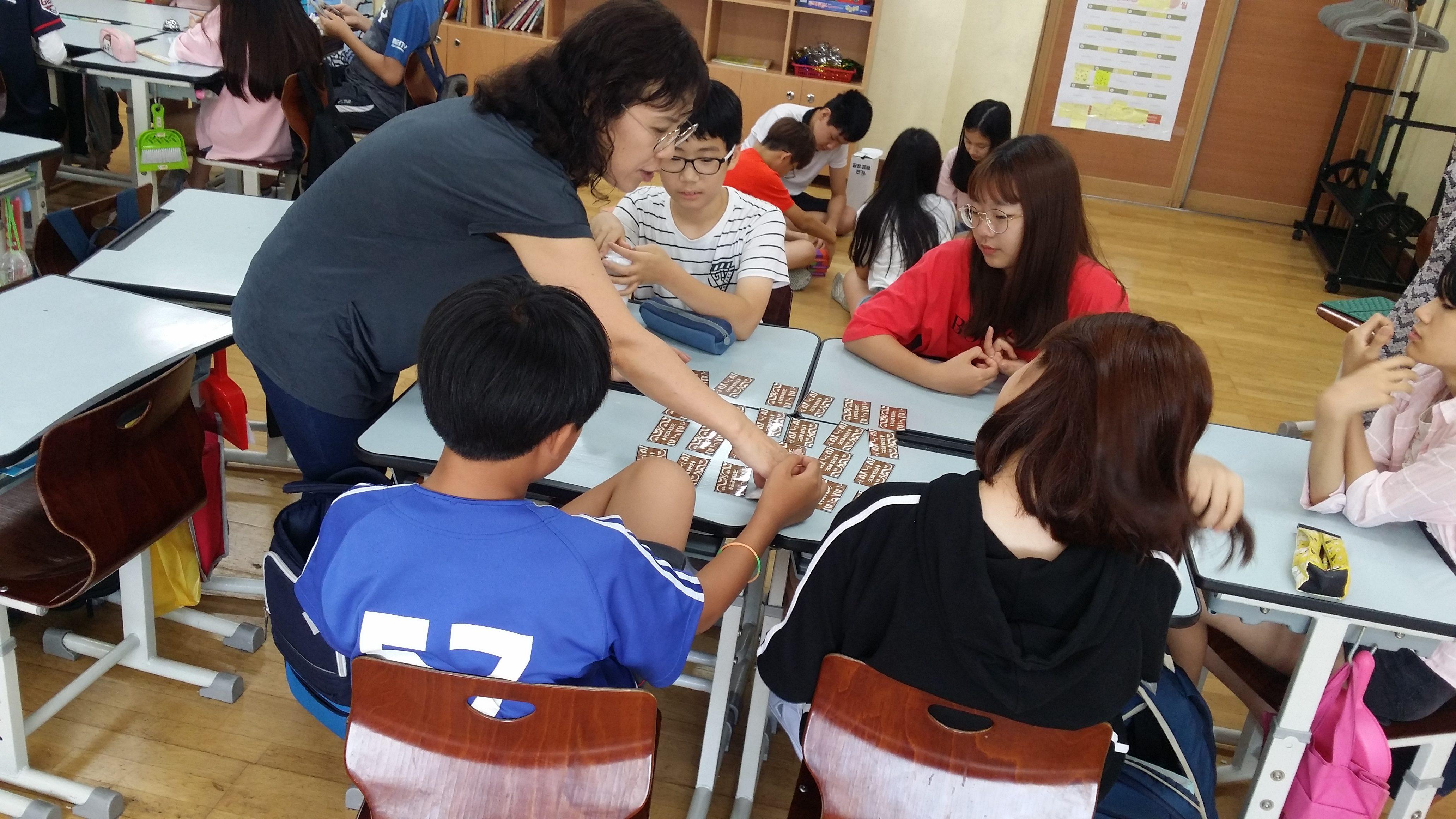 2018 영등포구 공유경제 아카데미 '영원초등학교'