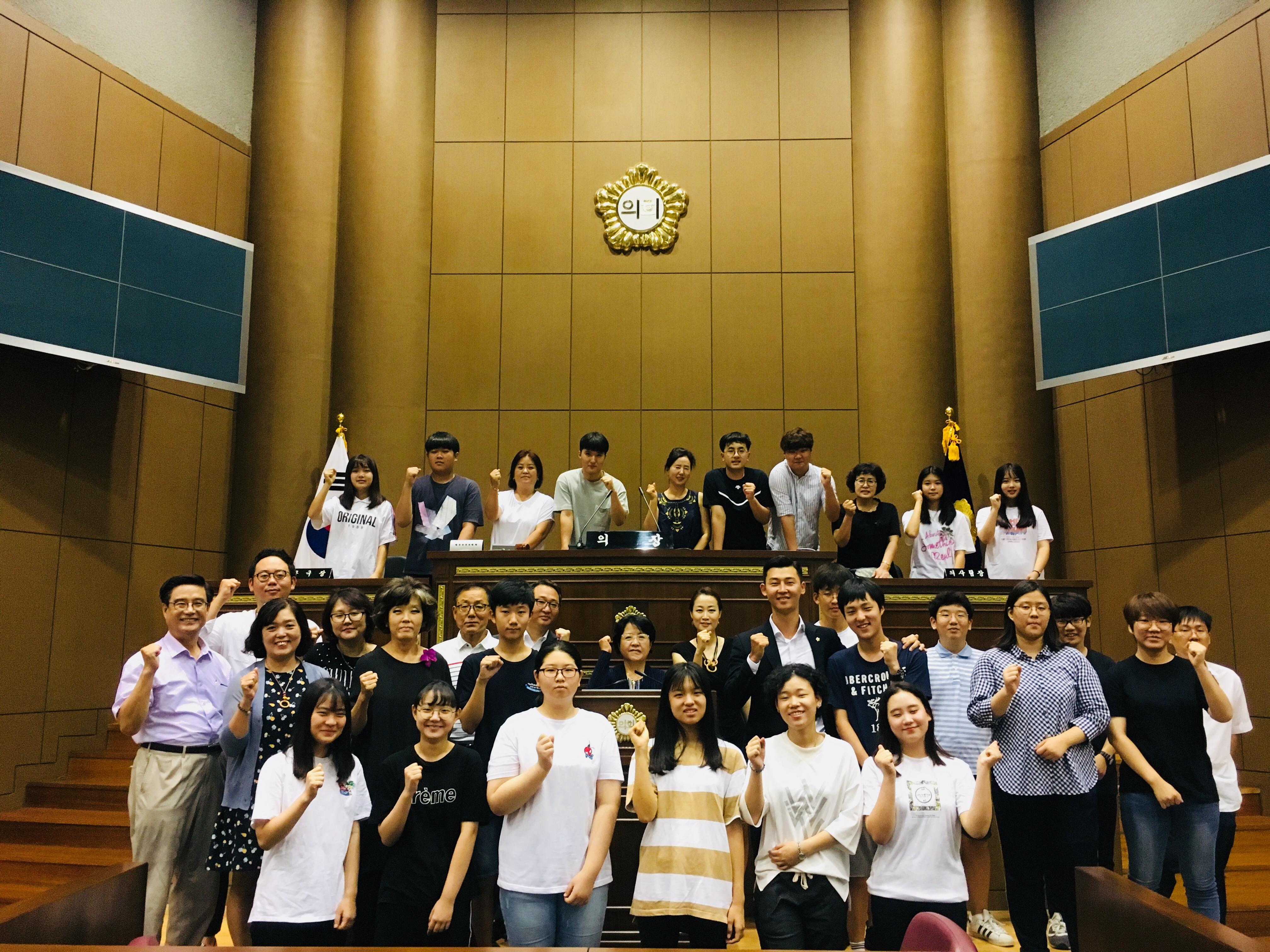 2018 08 11 청소년자치위원회 구의회견학 사진01