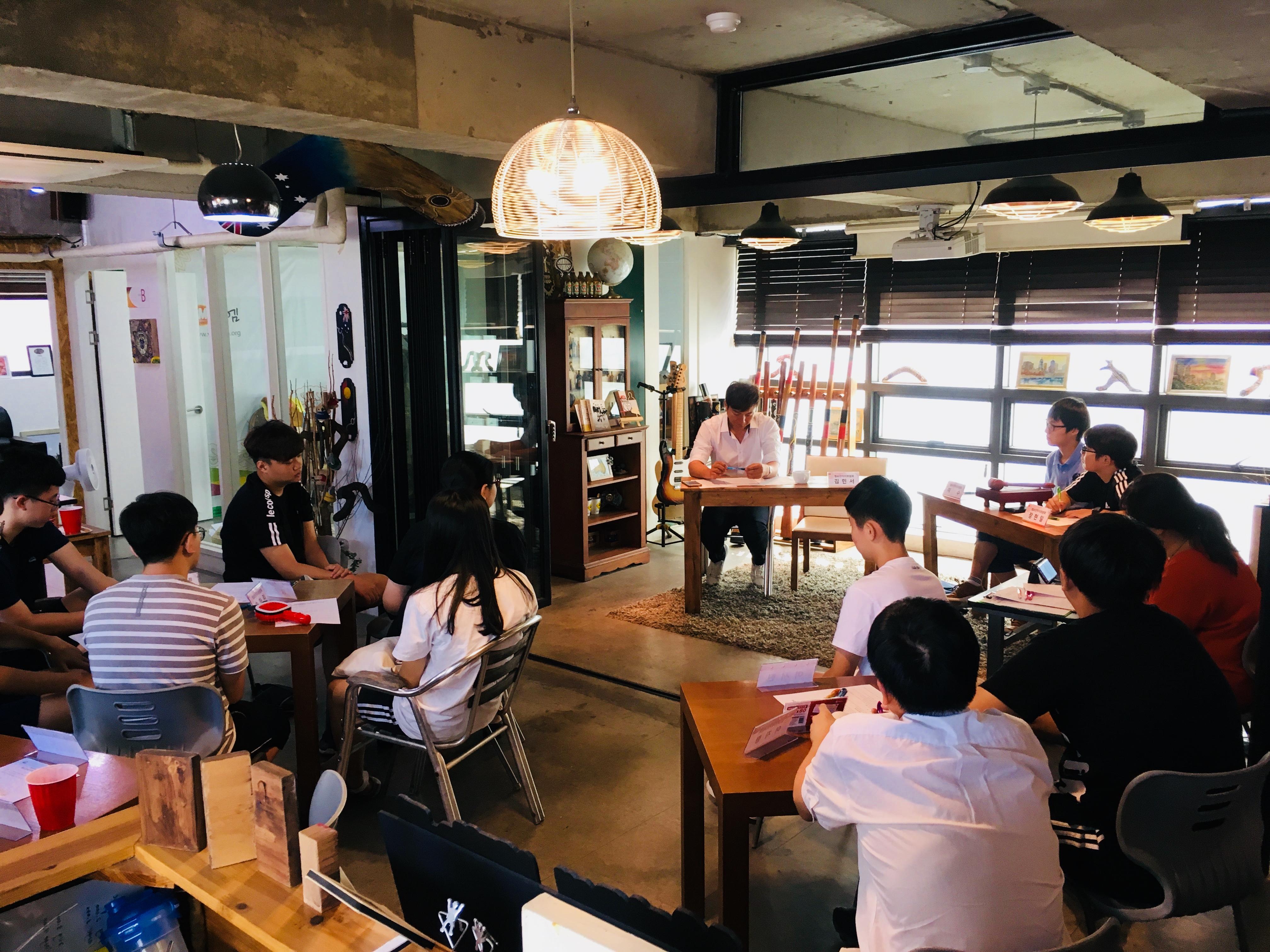 2018 08 18 청소년자치위원회 2차회의 사진01