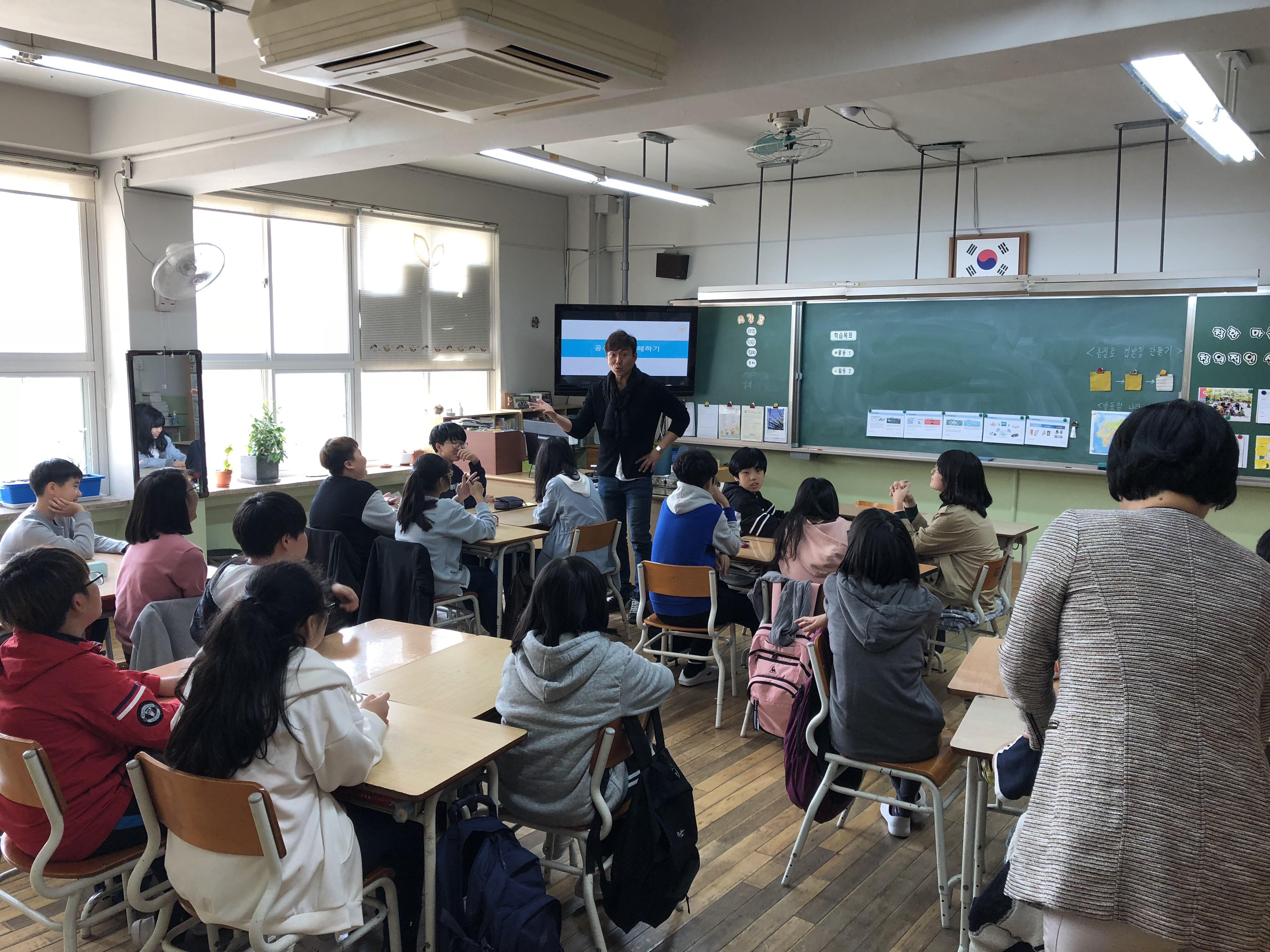 망원초등학교 학생들과 함께한 공유경제 탐색하기
