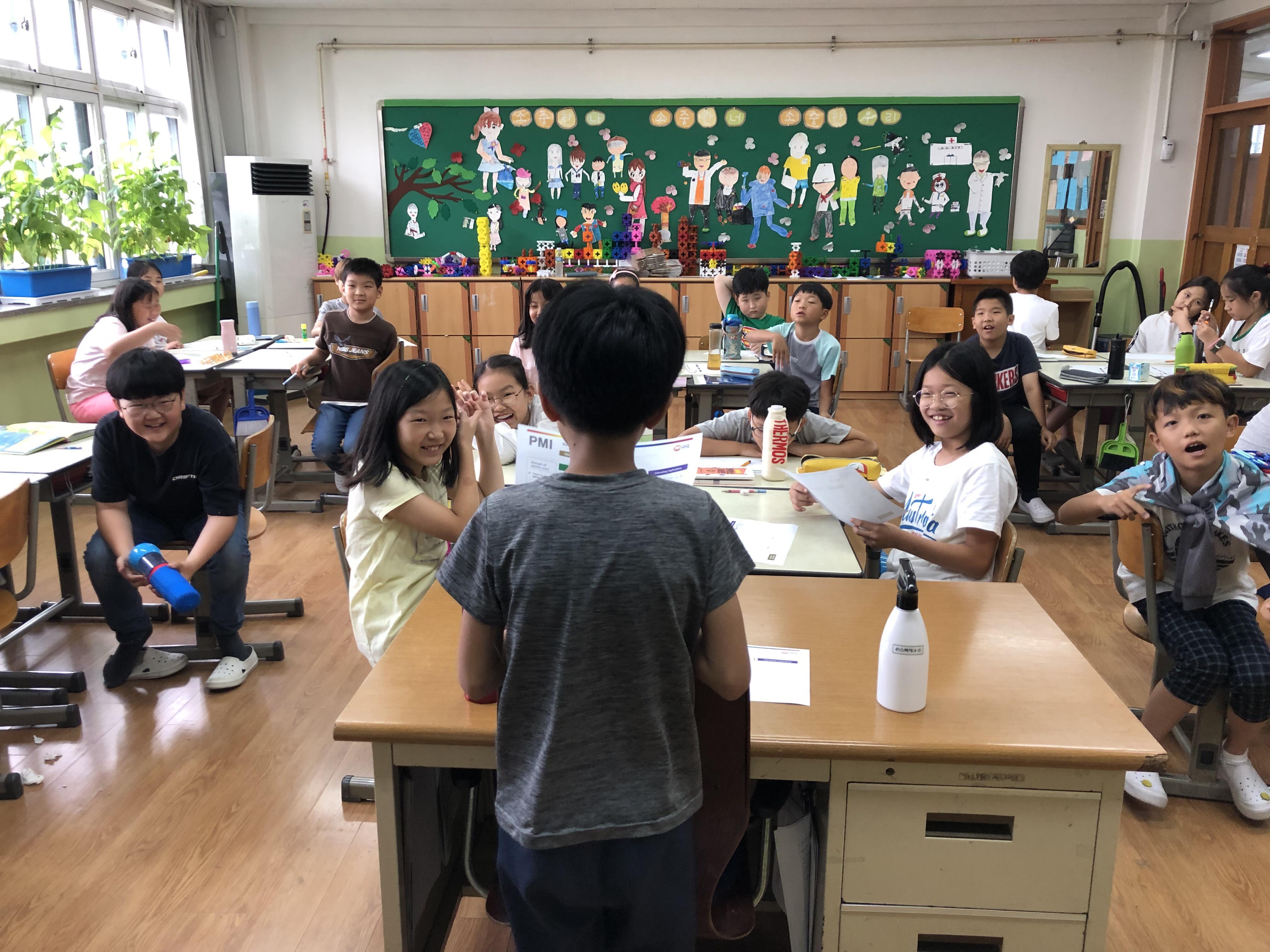 녹번초등학교 학생들의 공유경제 체험기