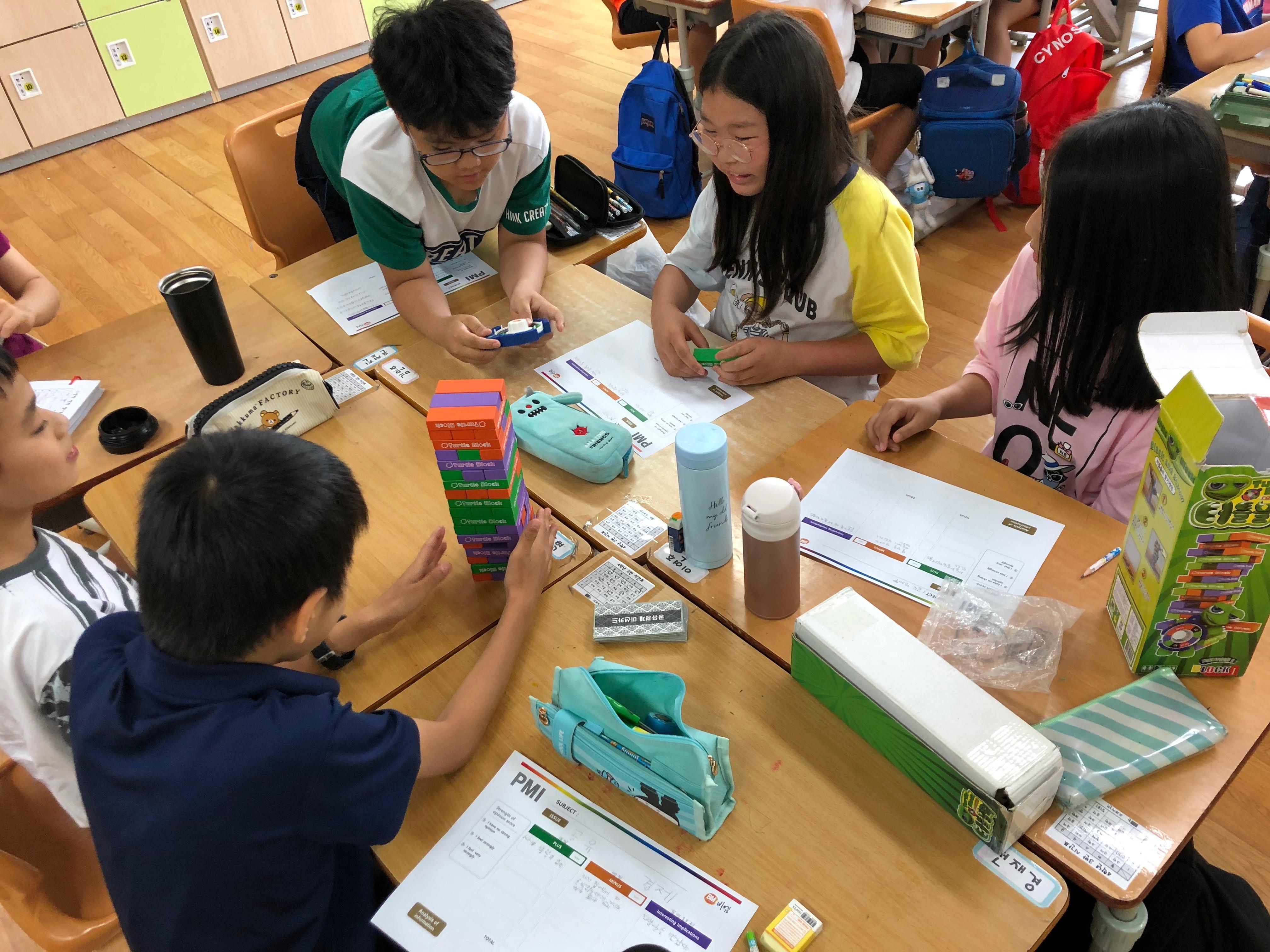 2019 영등포구 공유경제 아카데미 '도림초등학교'