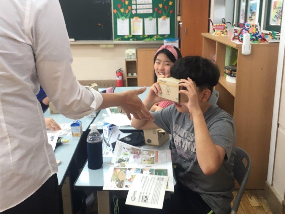 2019 영등포구 공유경제 아카데미 '영동초등학교'