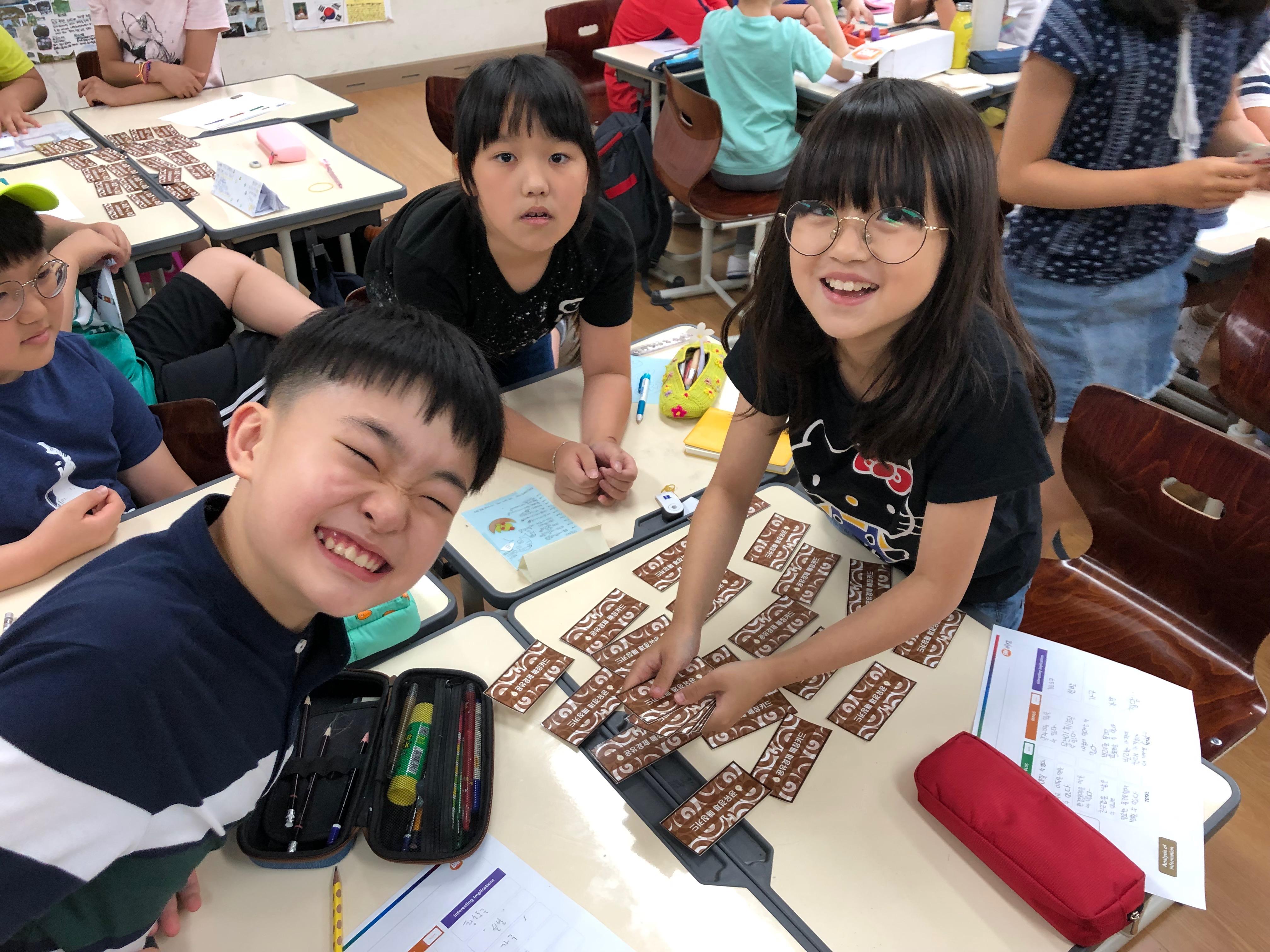 2019 은평구 '연은초등학교' 친구들의 공유경제 이야기