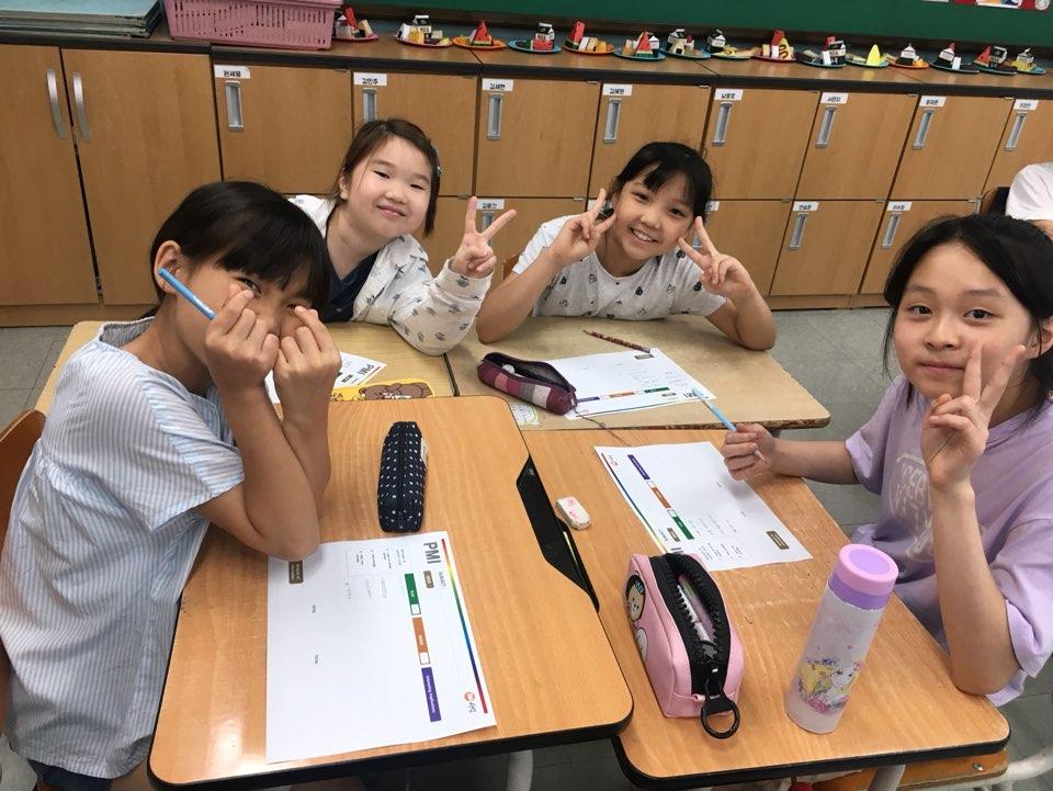 2019 마포구 '아현초등학교' 친구들의 공유경제 이야기