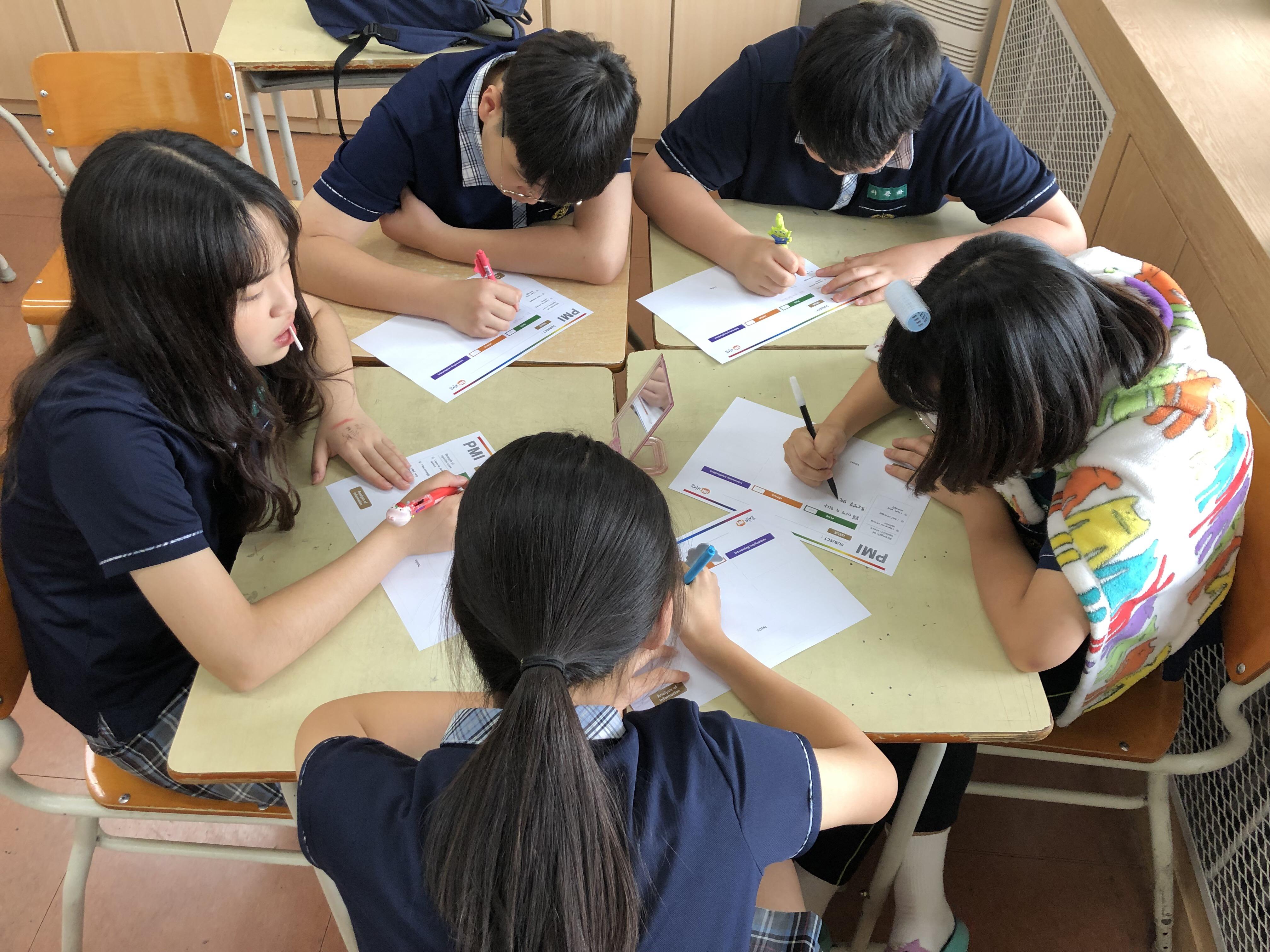 2019 용산구 청소년 공유학교 '한강중학교'