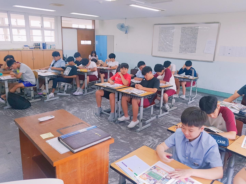 2019 용산구 청소년 공유학교 '용산중학교'