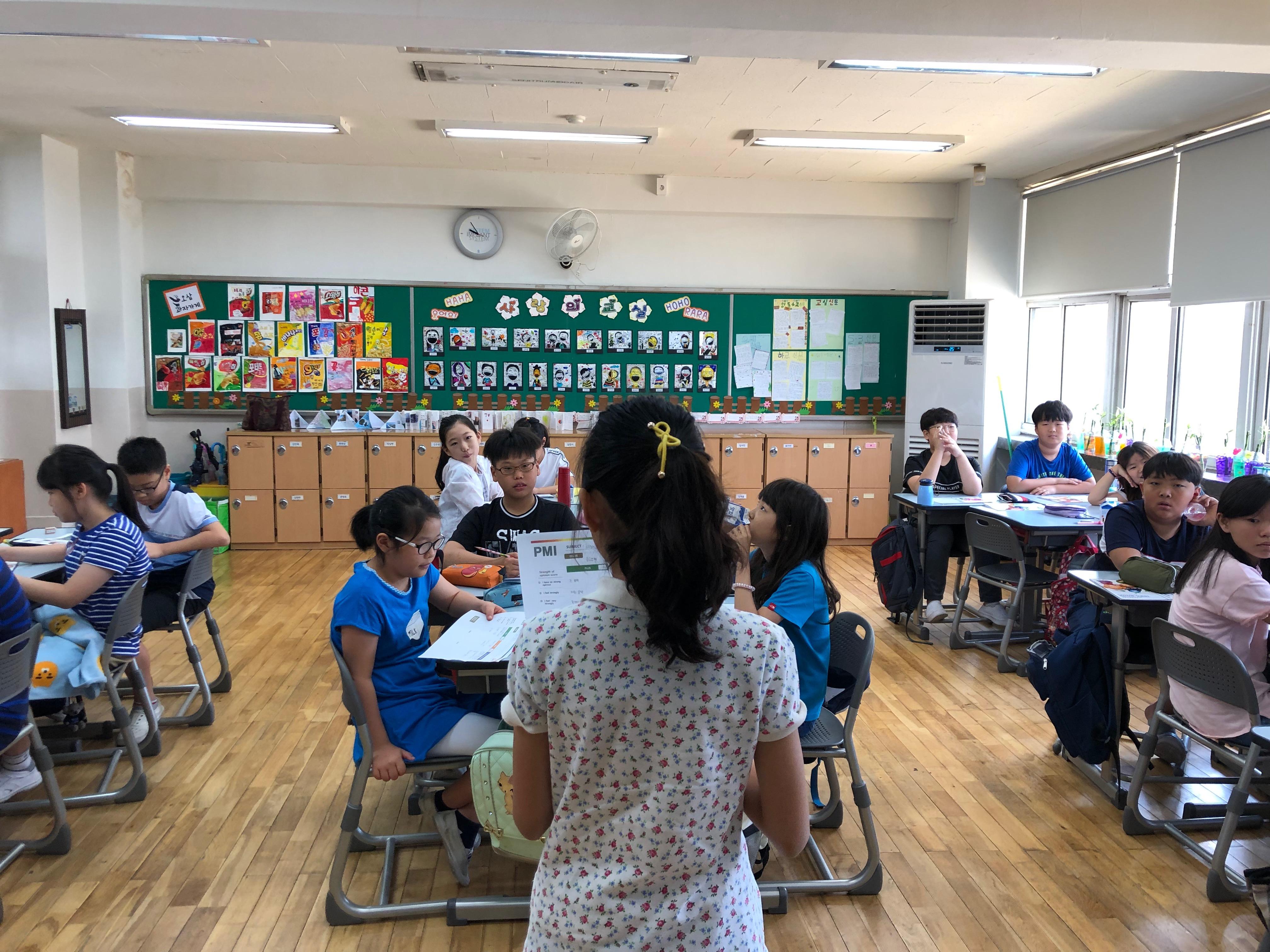 2019 영등포구 공유경제 아카데미 '대길초등학교'