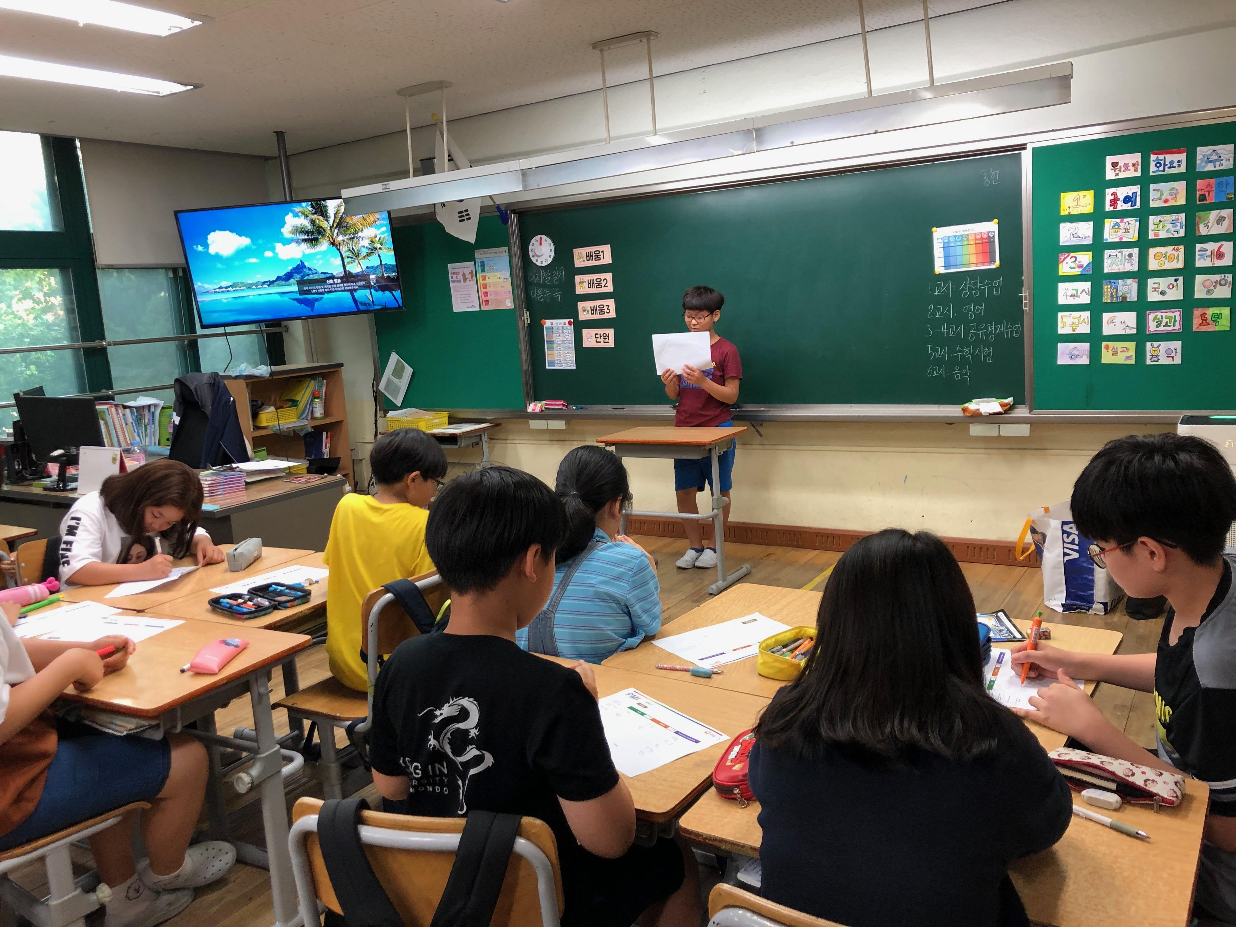 2019 은평구 '갈현초등학교' 공유경제 씨앗학교